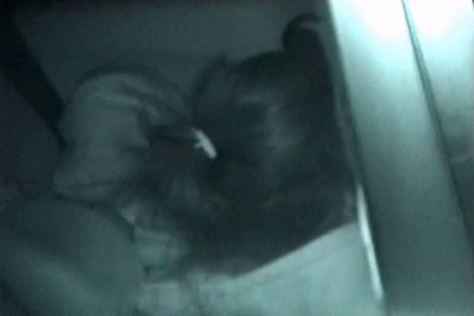 「充血監督」さんの深夜の運動会!! vol.138 セックス | ギャル攻め  112画像 19