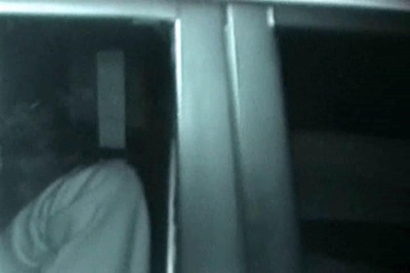 「充血監督」さんの深夜の運動会!! vol.138 クンニ ワレメ動画紹介 112画像 83