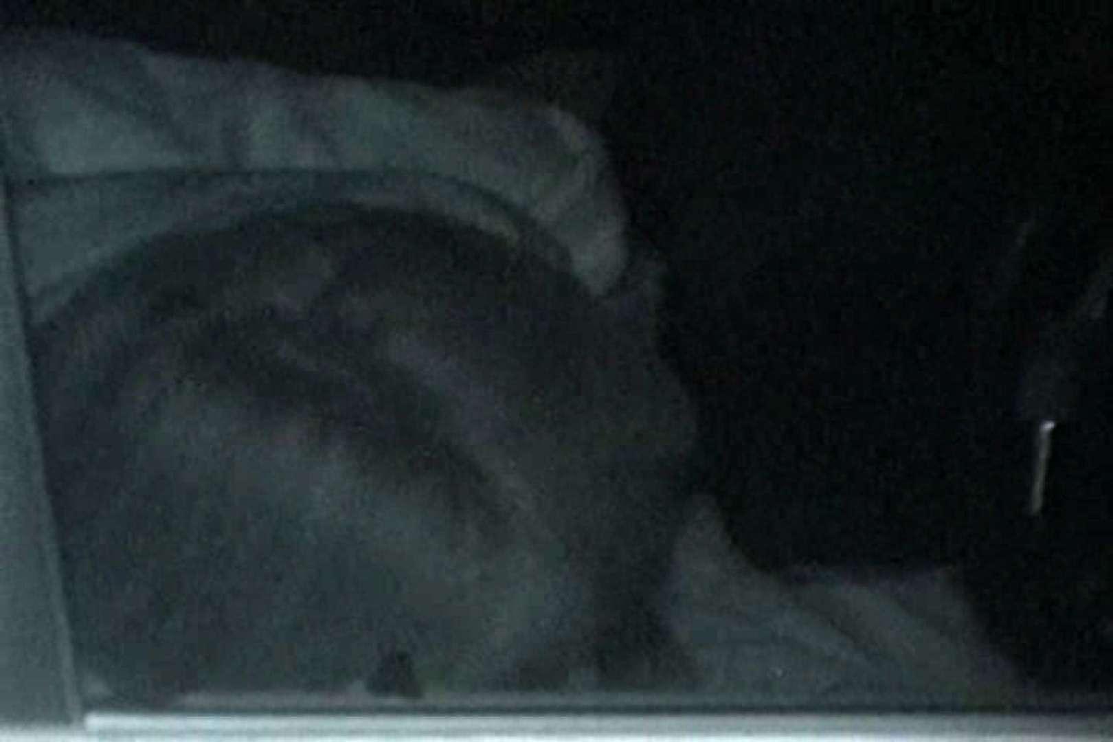 「充血監督」さんの深夜の運動会!! vol.138 車 オマンコ動画キャプチャ 112画像 88
