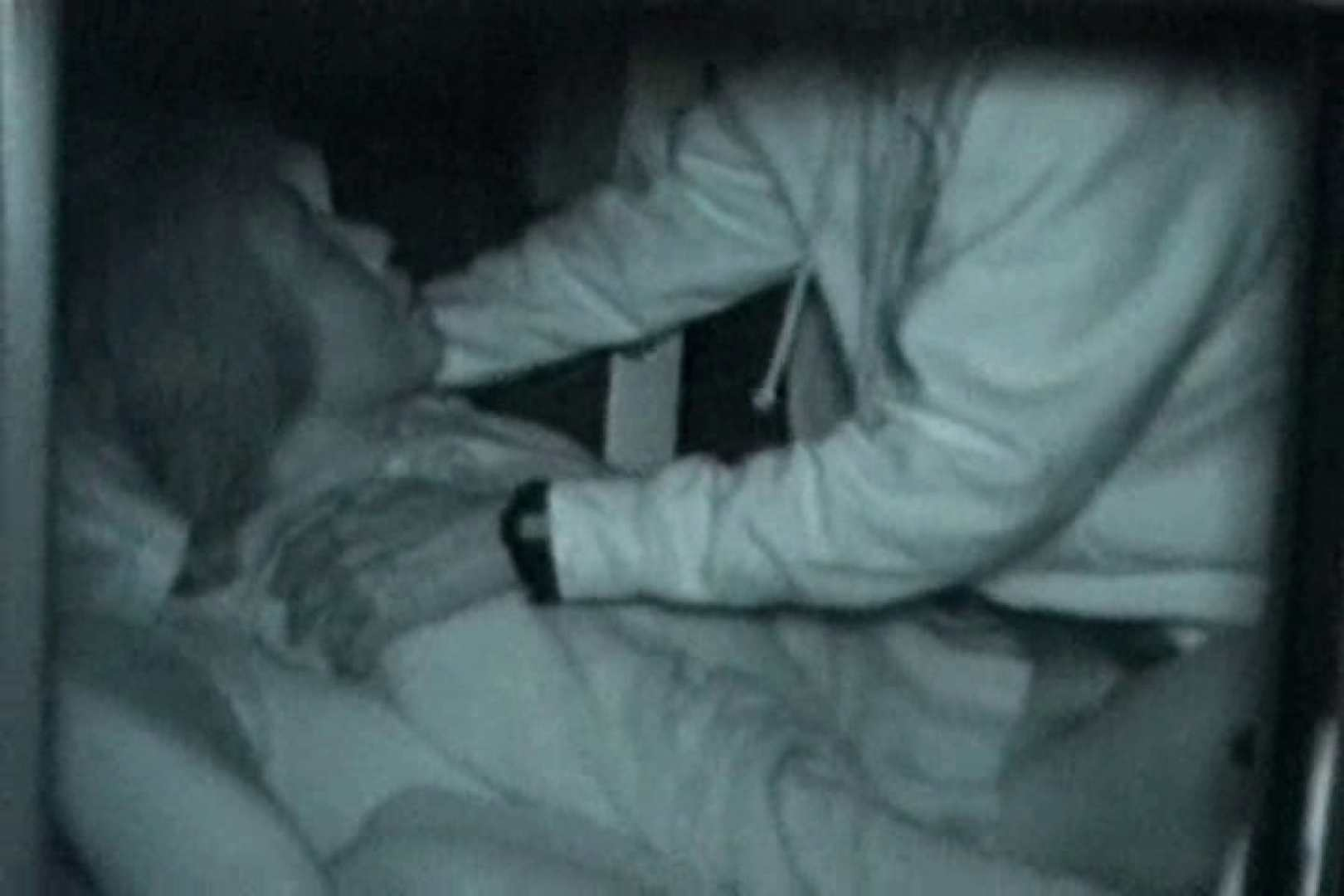 「充血監督」さんの深夜の運動会!! vol.138 セックス | ギャル攻め  112画像 109