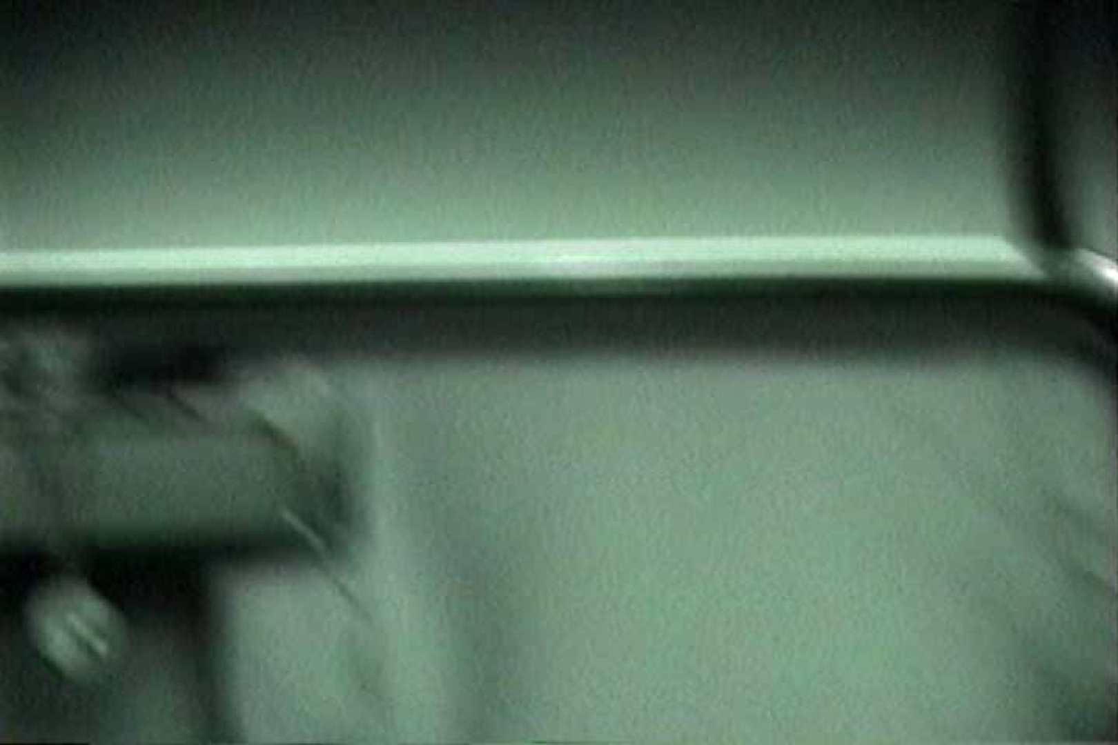「充血監督」さんの深夜の運動会!! vol.140 ギャル攻め | セックス  84画像 25
