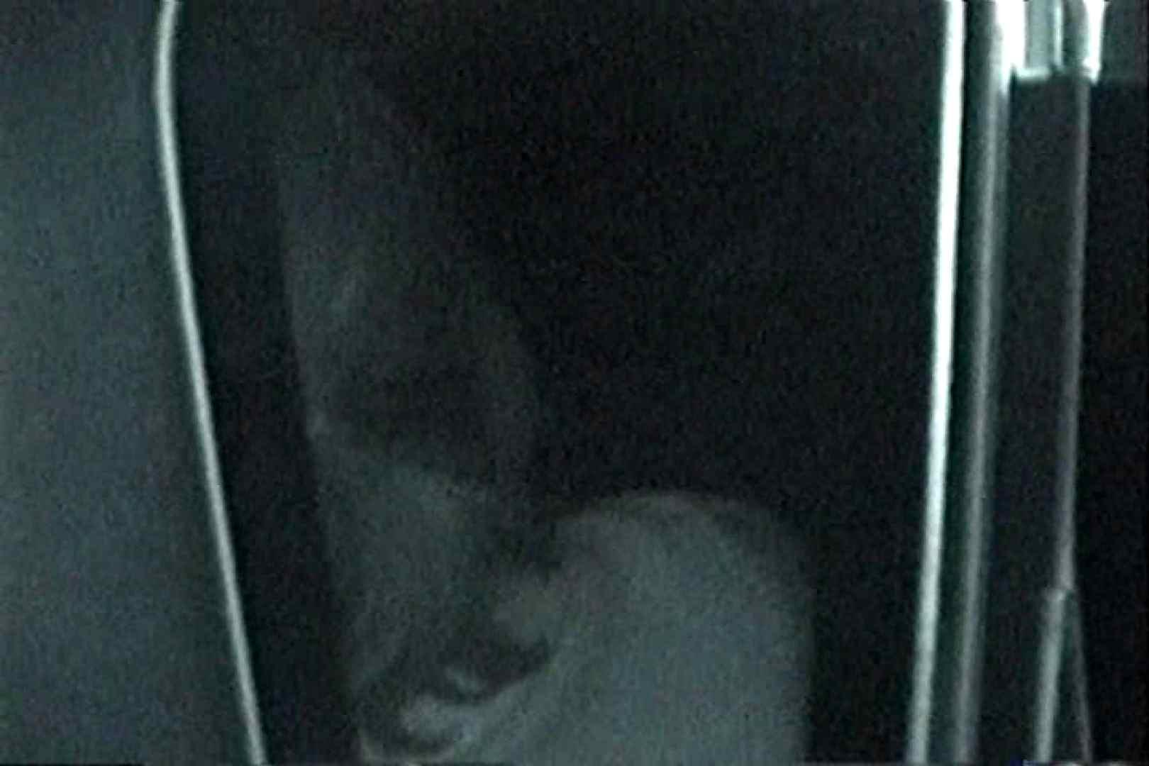 「充血監督」さんの深夜の運動会!! vol.141 お姉さん攻略 | カップル  63画像 11
