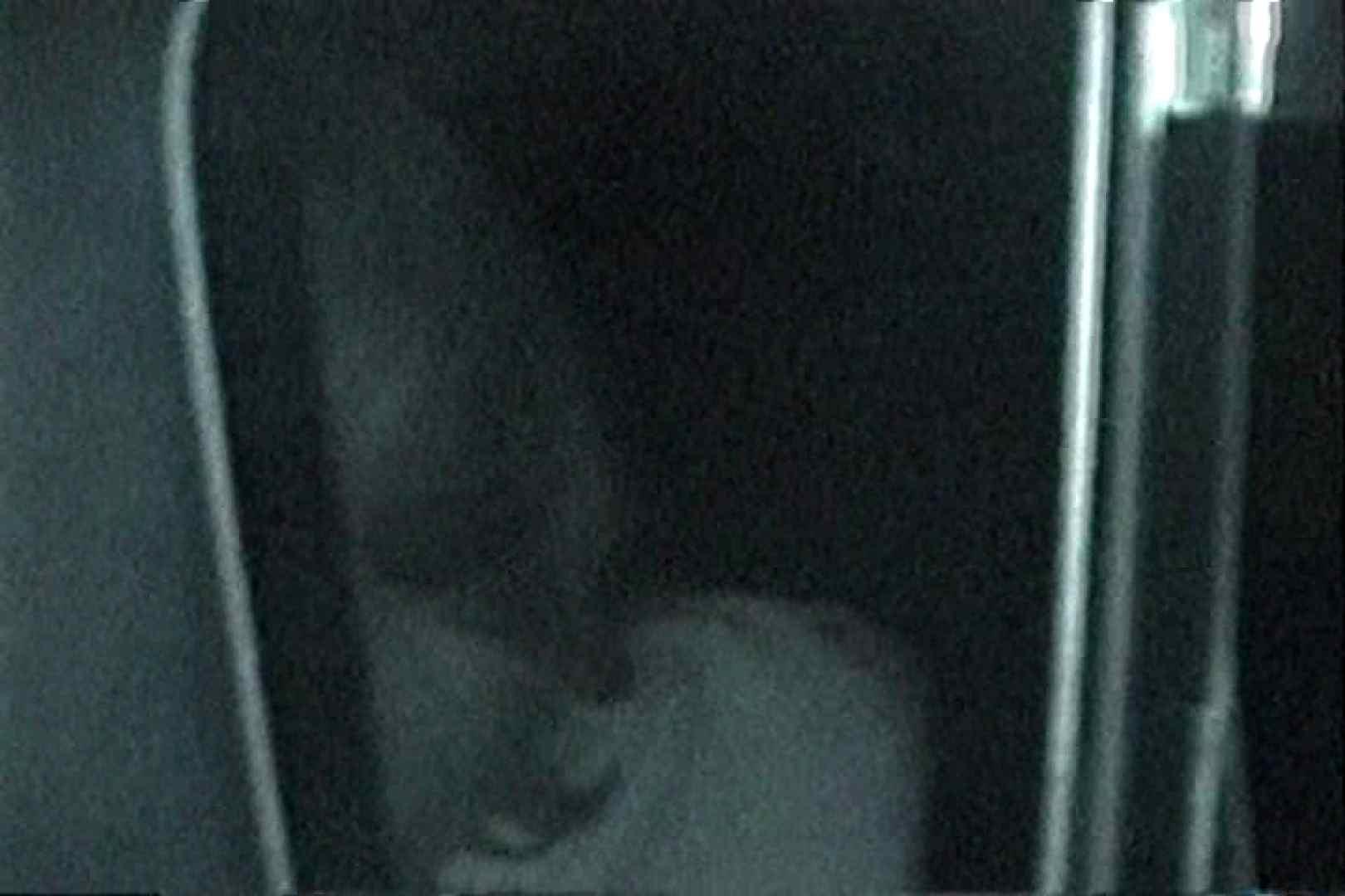「充血監督」さんの深夜の運動会!! vol.141 ギャル攻め われめAV動画紹介 63画像 12
