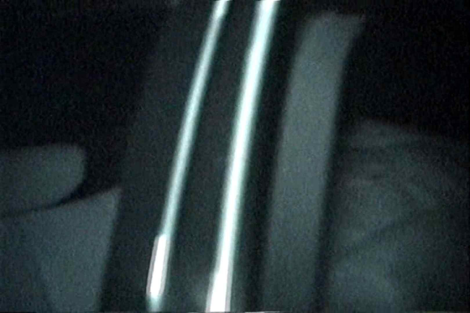 「充血監督」さんの深夜の運動会!! vol.141 セックス エロ無料画像 63画像 43