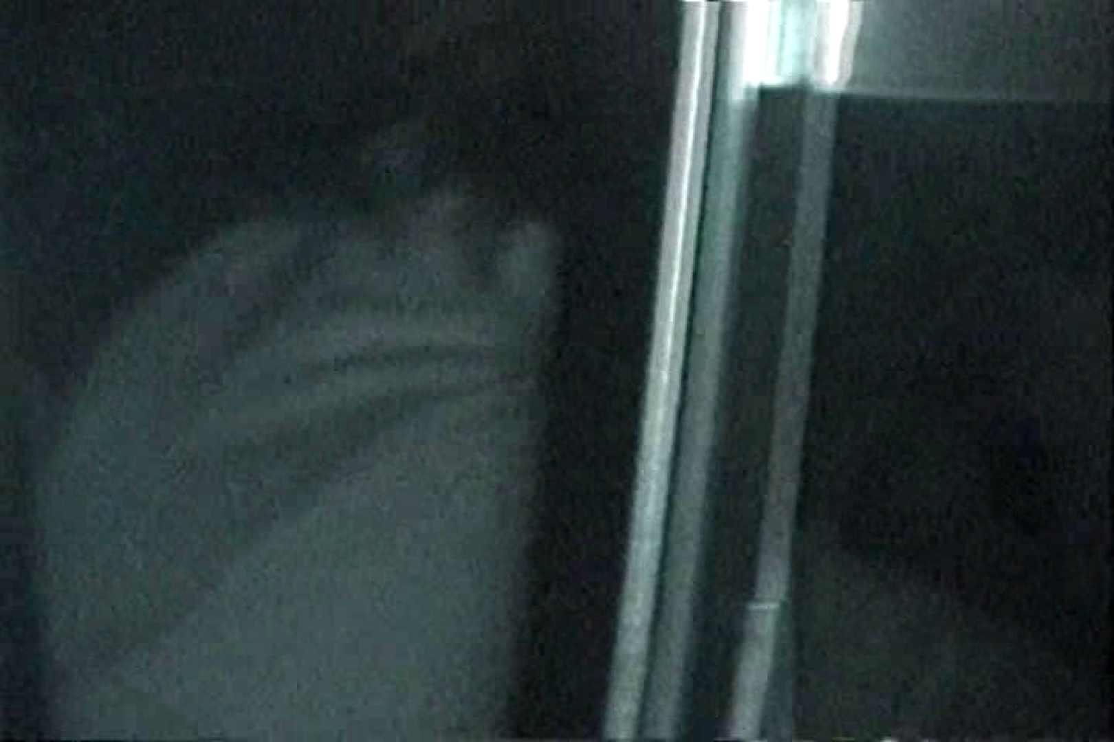 「充血監督」さんの深夜の運動会!! vol.141 セックス エロ無料画像 63画像 63
