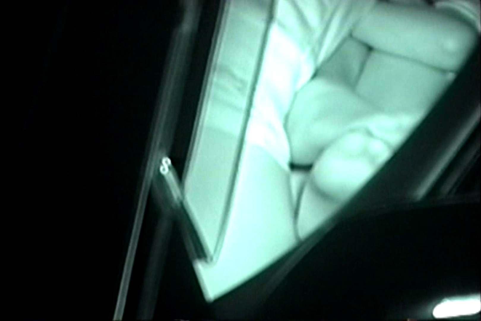 「充血監督」さんの深夜の運動会!! vol.142 セックス オマンコ動画キャプチャ 55画像 23