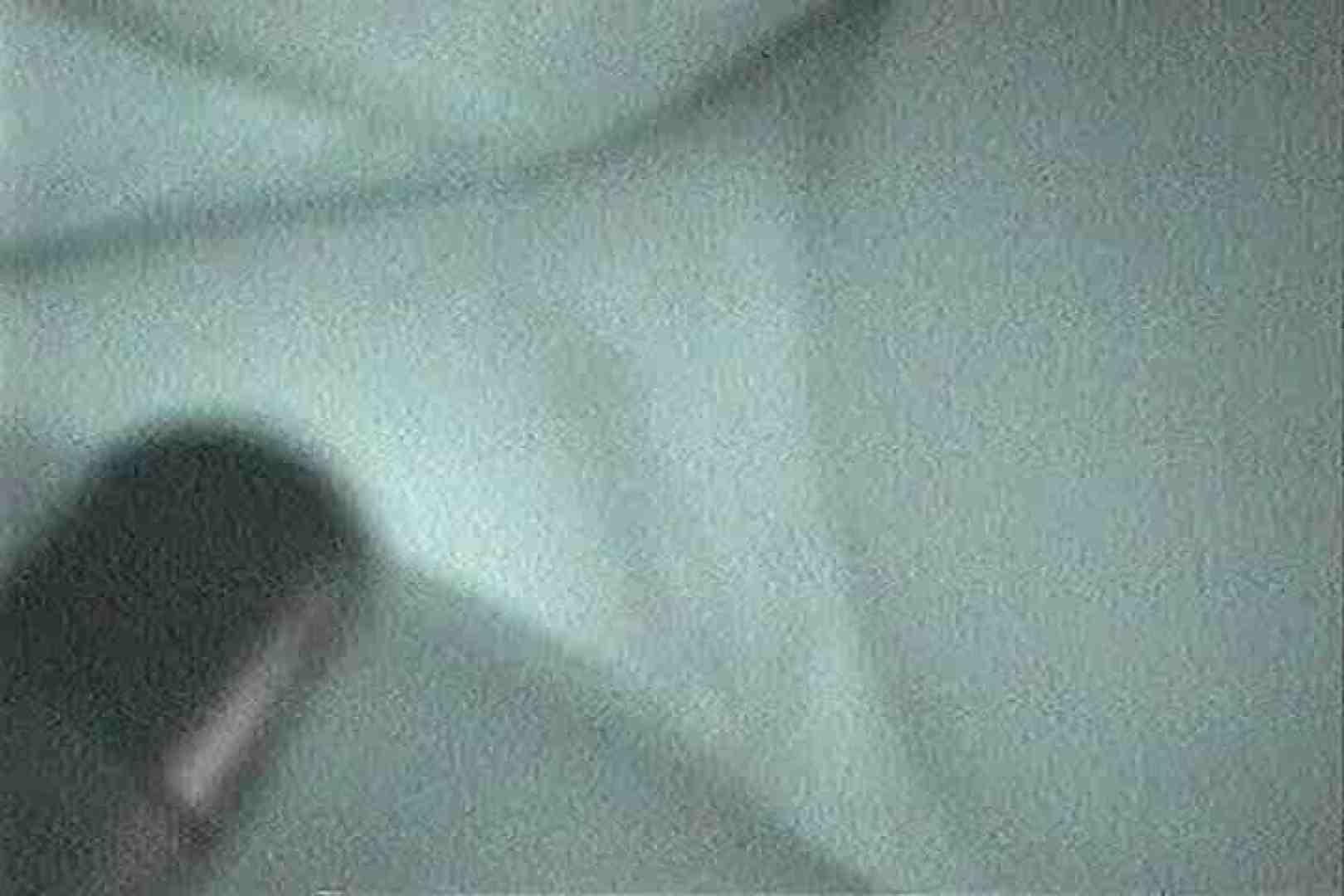 「充血監督」さんの深夜の運動会!! vol.154 ギャル攻め オメコ無修正動画無料 98画像 8