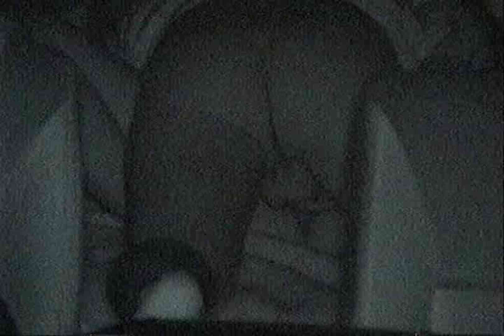「充血監督」さんの深夜の運動会!! vol.156 ギャル攻め  59画像 24