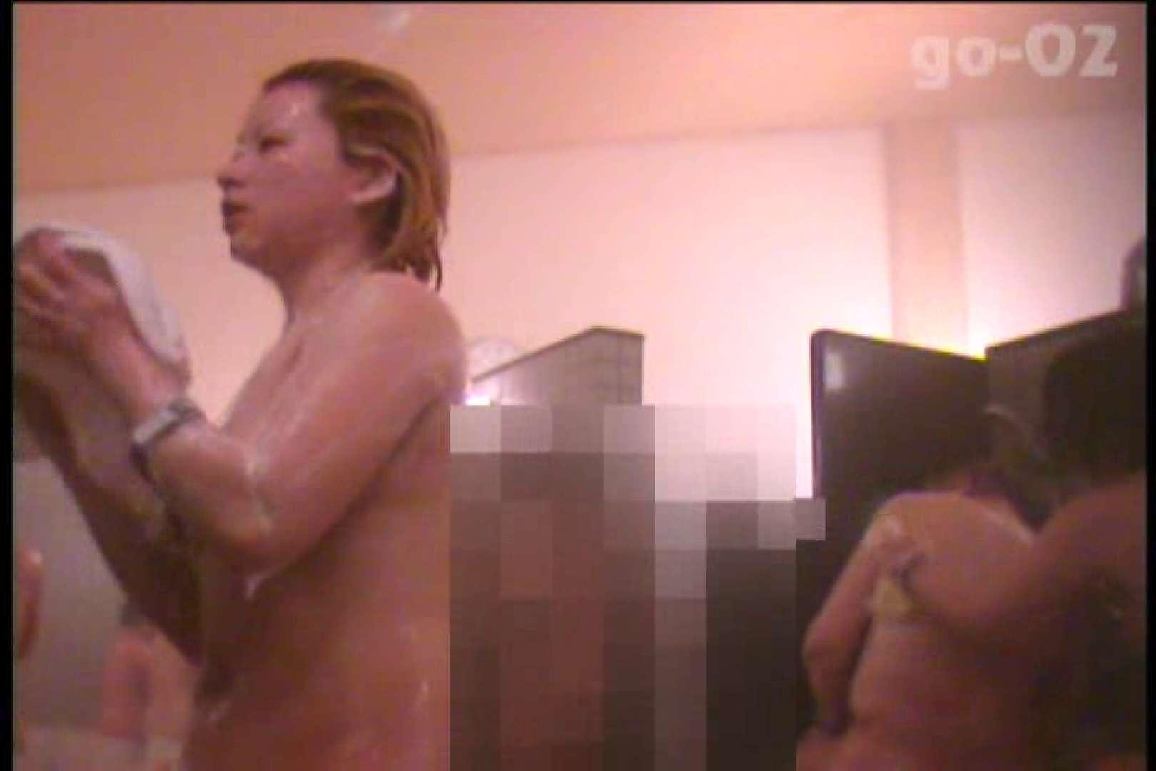 電波カメラ設置浴場からの防HAN映像 Vol.02 ギャル攻め オマンコ無修正動画無料 81画像 35