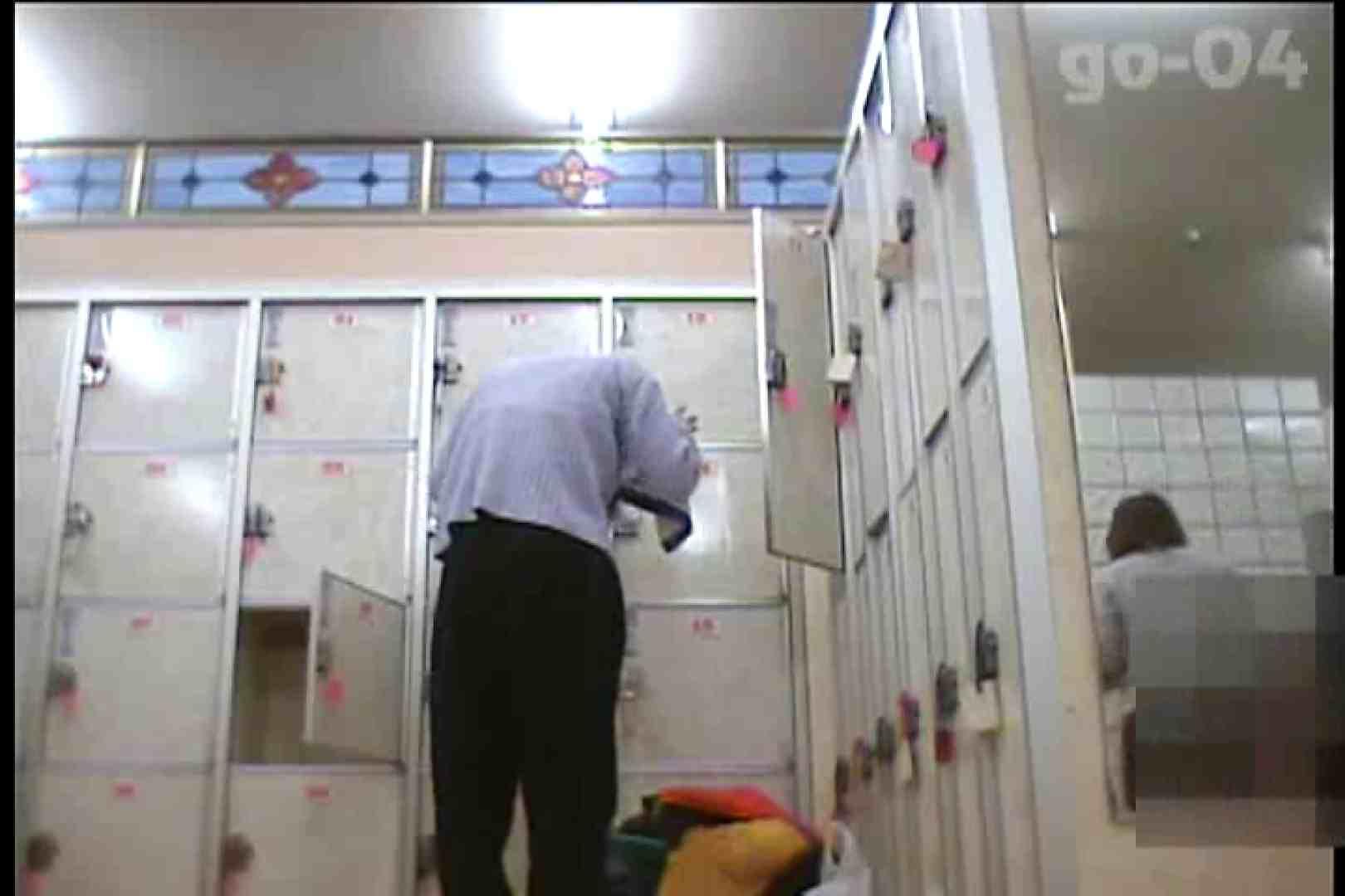 電波カメラ設置浴場からの防HAN映像 Vol.04 盛合せ ワレメ無修正動画無料 88画像 4