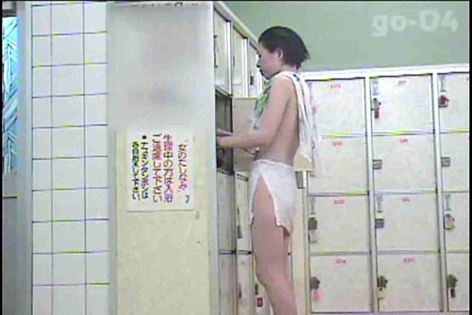 電波カメラ設置浴場からの防HAN映像 Vol.04 アラ30   盗撮で悶絶  88画像 21