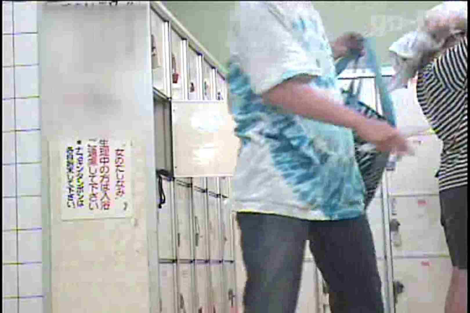 電波カメラ設置浴場からの防HAN映像 Vol.04 女湯 スケベ動画紹介 88画像 66