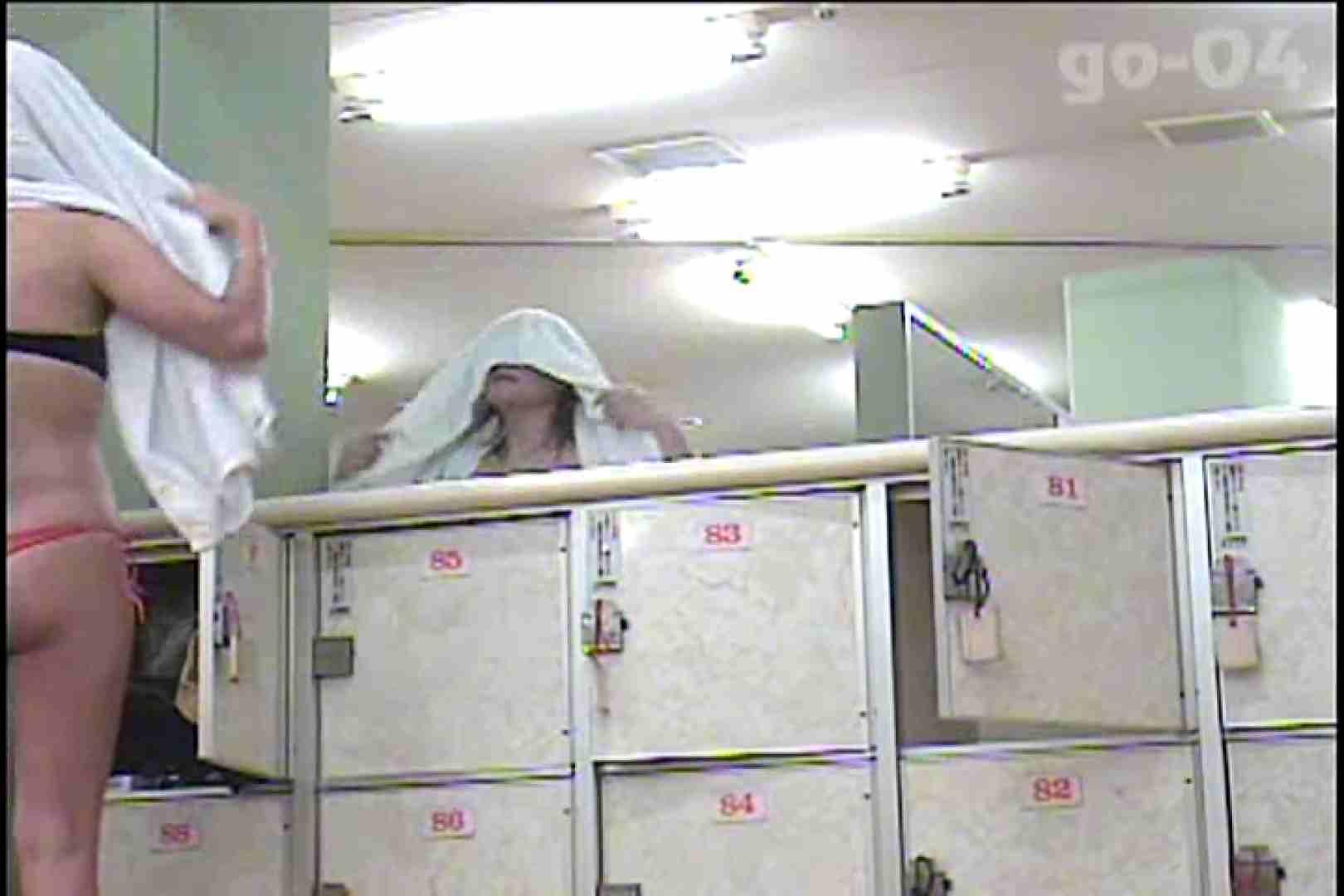 電波カメラ設置浴場からの防HAN映像 Vol.04 ギャル攻め おめこ無修正画像 88画像 72