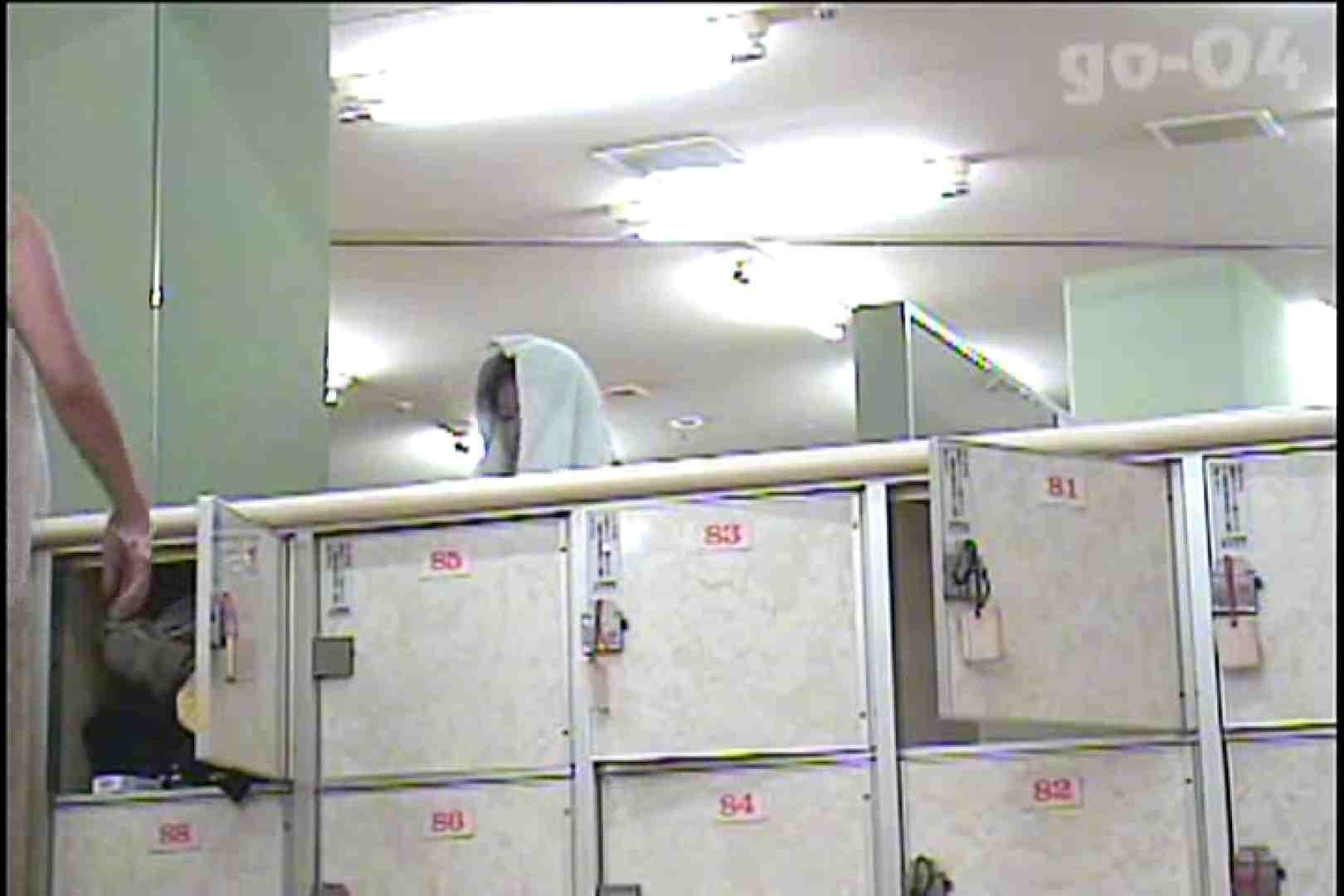 電波カメラ設置浴場からの防HAN映像 Vol.04 丸見え おまんこ無修正動画無料 88画像 73