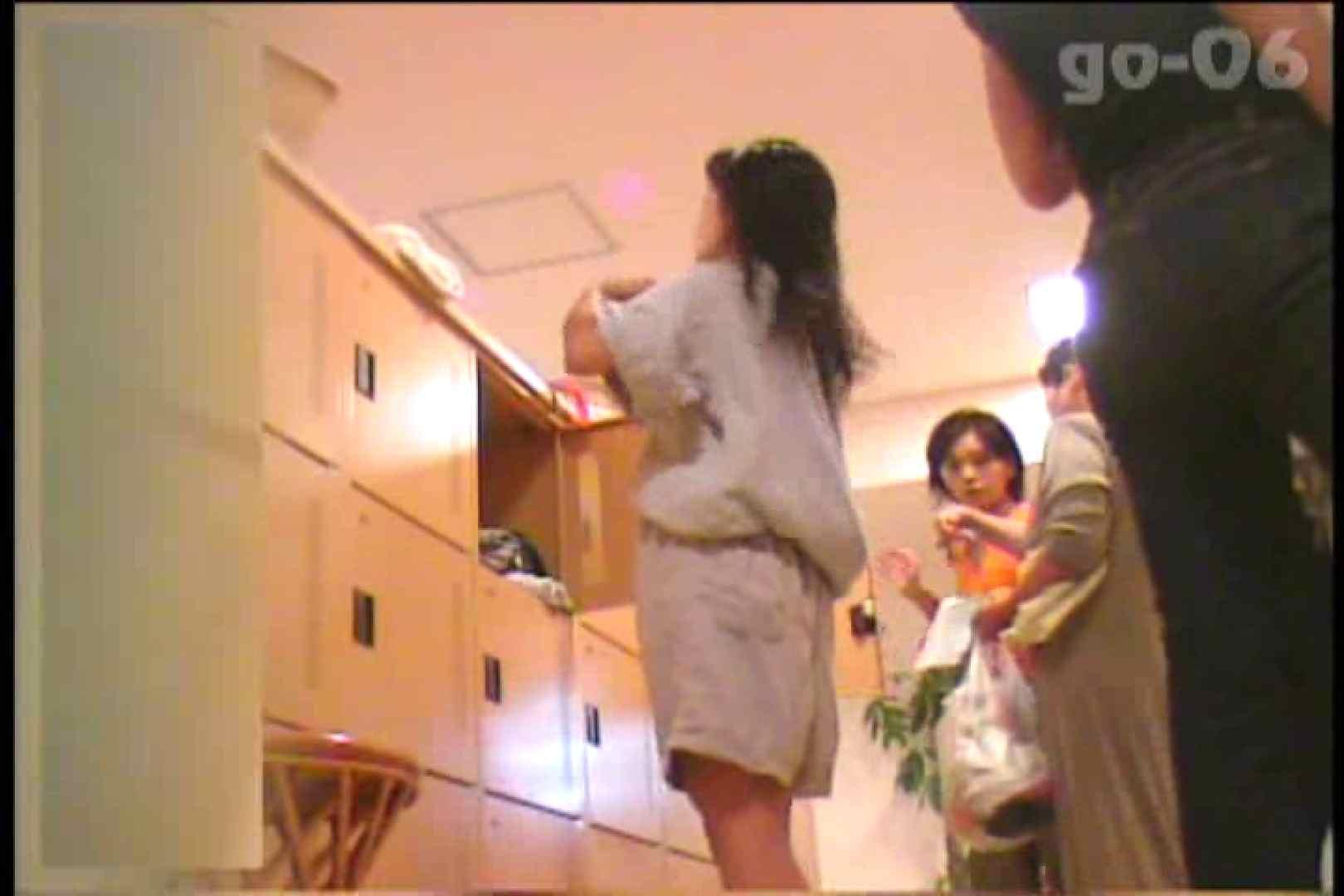 電波カメラ設置浴場からの防HAN映像 Vol.06 盗撮で悶絶 エロ無料画像 48画像 5