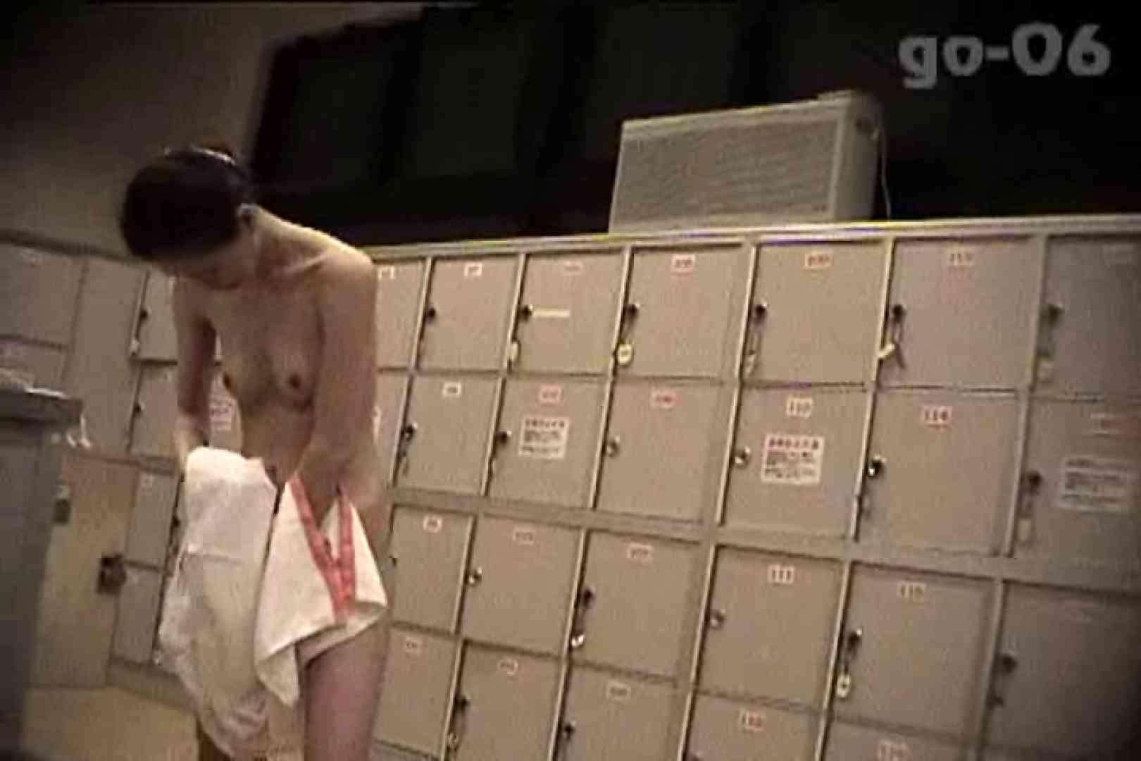 電波カメラ設置浴場からの防HAN映像 Vol.06 アラ30 AV無料動画キャプチャ 48画像 16