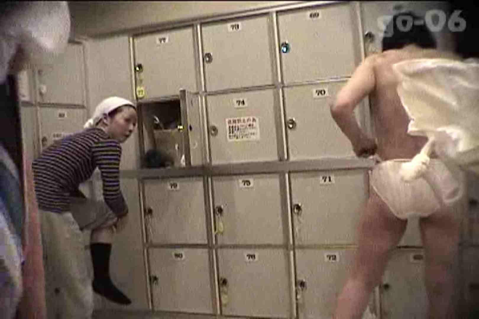 電波カメラ設置浴場からの防HAN映像 Vol.06 アラ40 ワレメ動画紹介 48画像 35