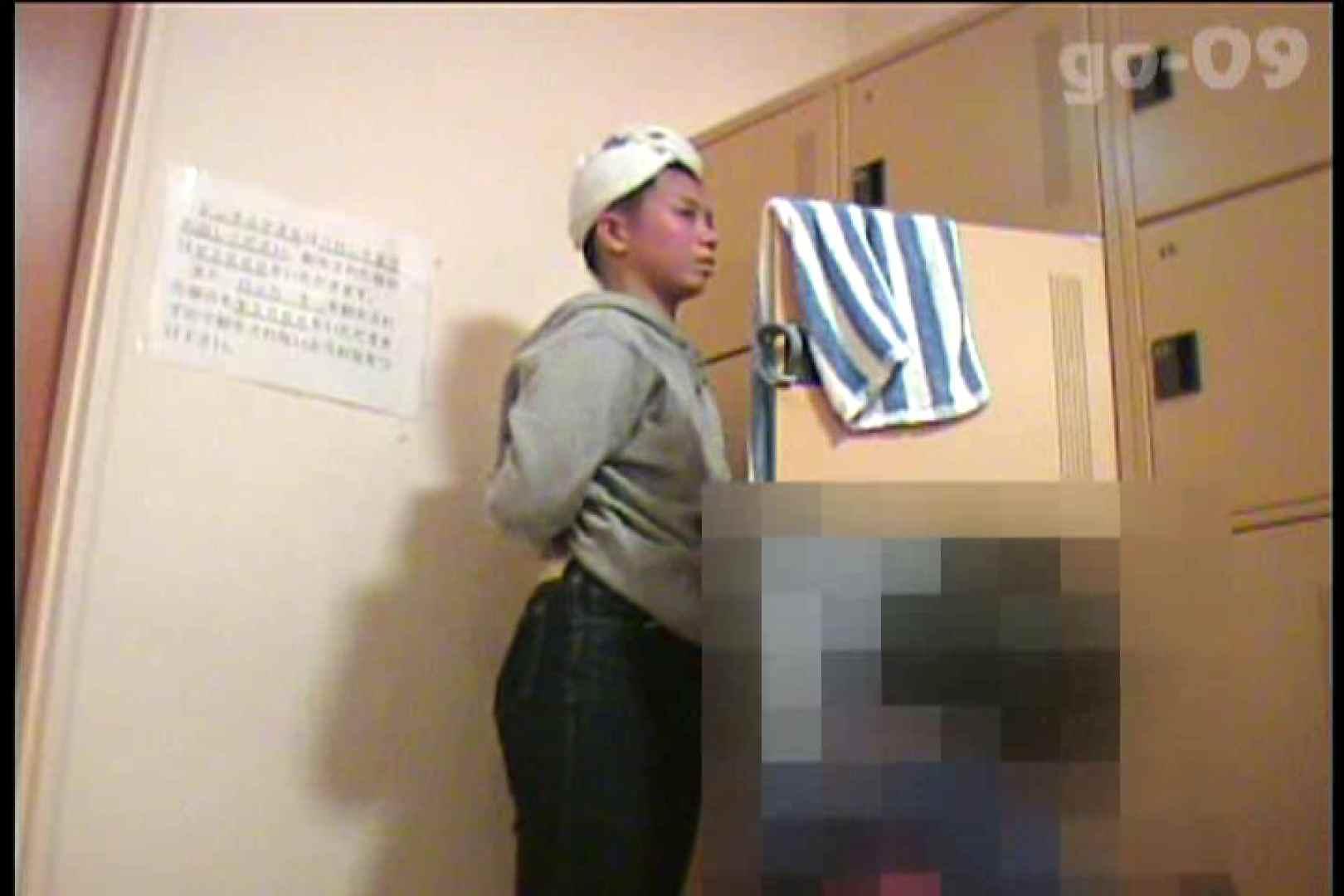 厳選潜入女風呂No.9 お姉さん攻略 AV動画キャプチャ 57画像 2