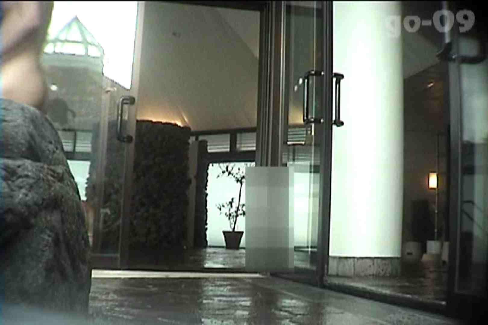 厳選潜入女風呂No.9 盗撮で悶絶 アダルト動画キャプチャ 57画像 51