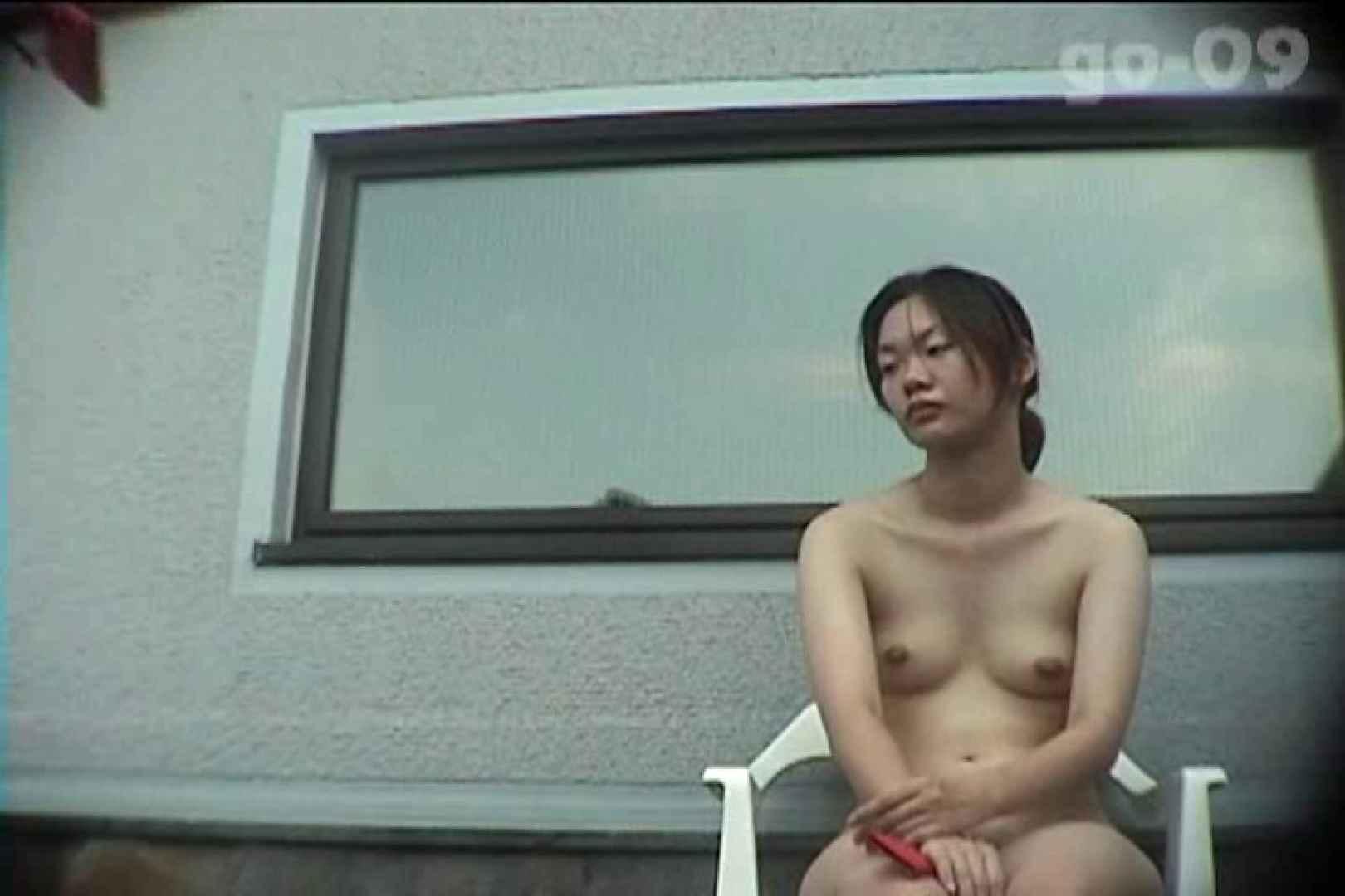 厳選潜入女風呂No.9 アラ30 AV動画キャプチャ 57画像 53