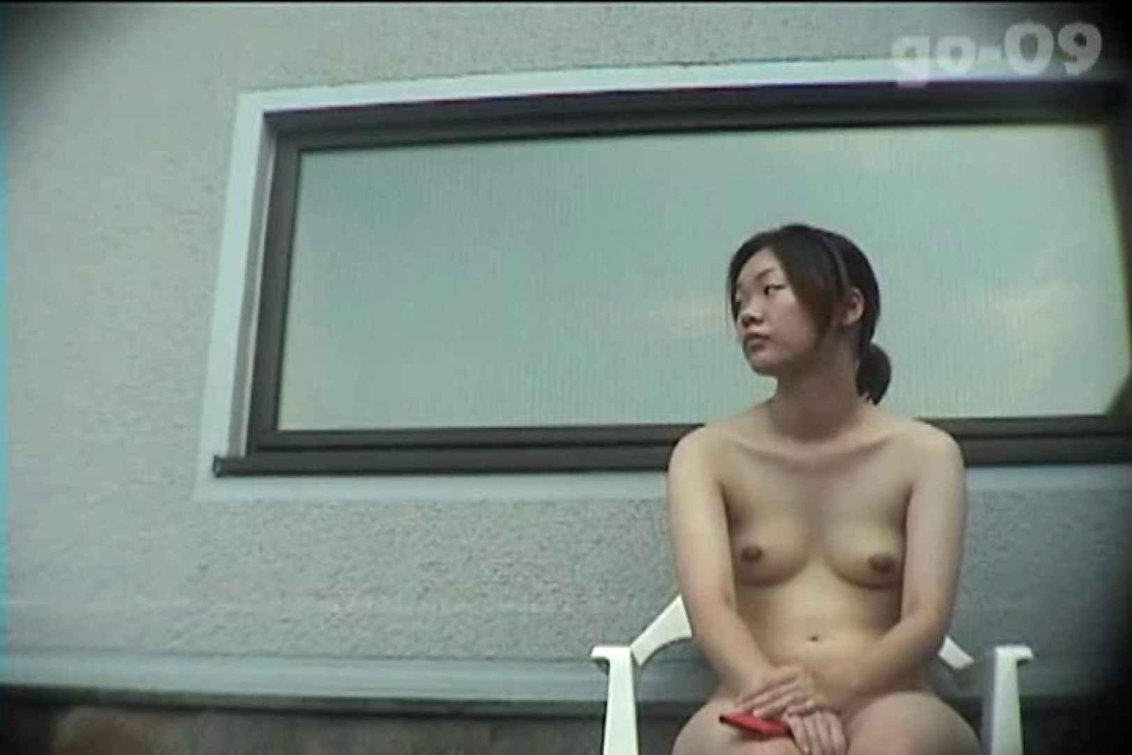 厳選潜入女風呂No.9 女風呂  57画像 54