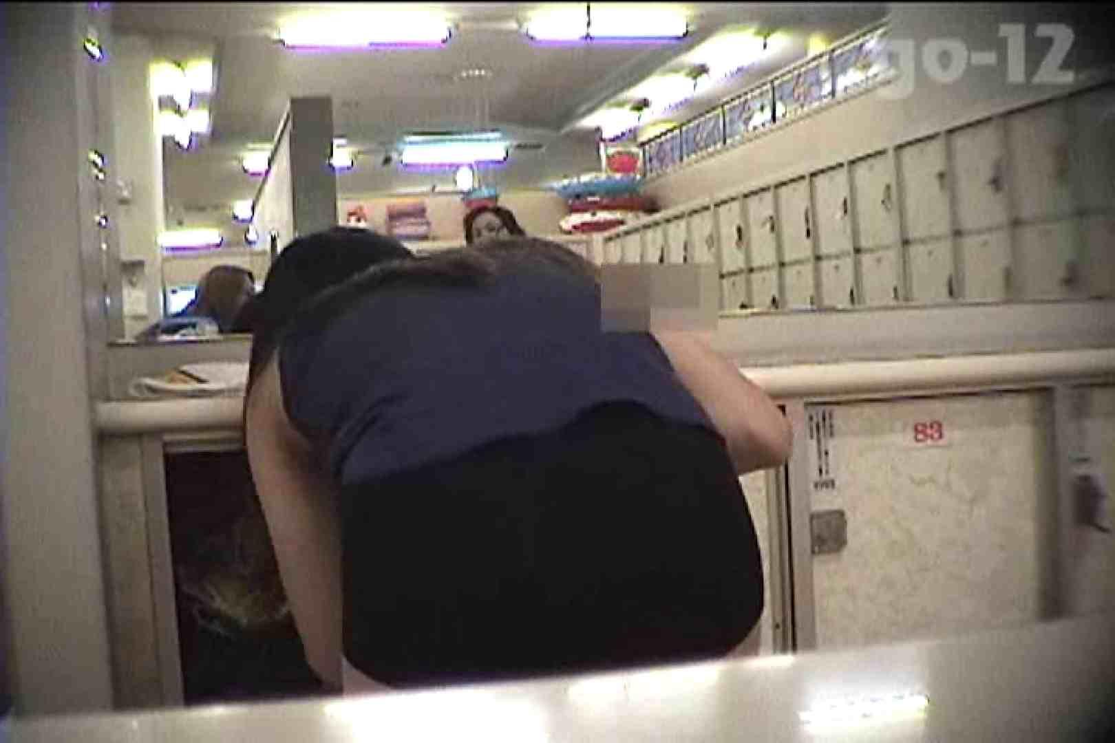 電波カメラ設置浴場からの防HAN映像 Vol.12 高評価 セックス画像 49画像 23