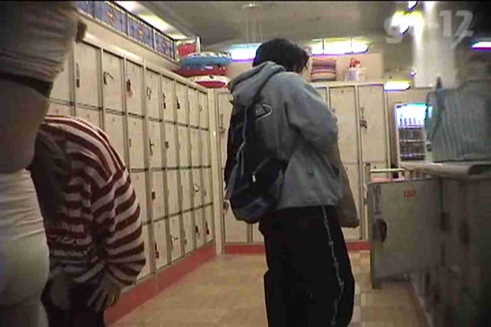 電波カメラ設置浴場からの防HAN映像 Vol.12 アラ30 オマンコ動画キャプチャ 49画像 26