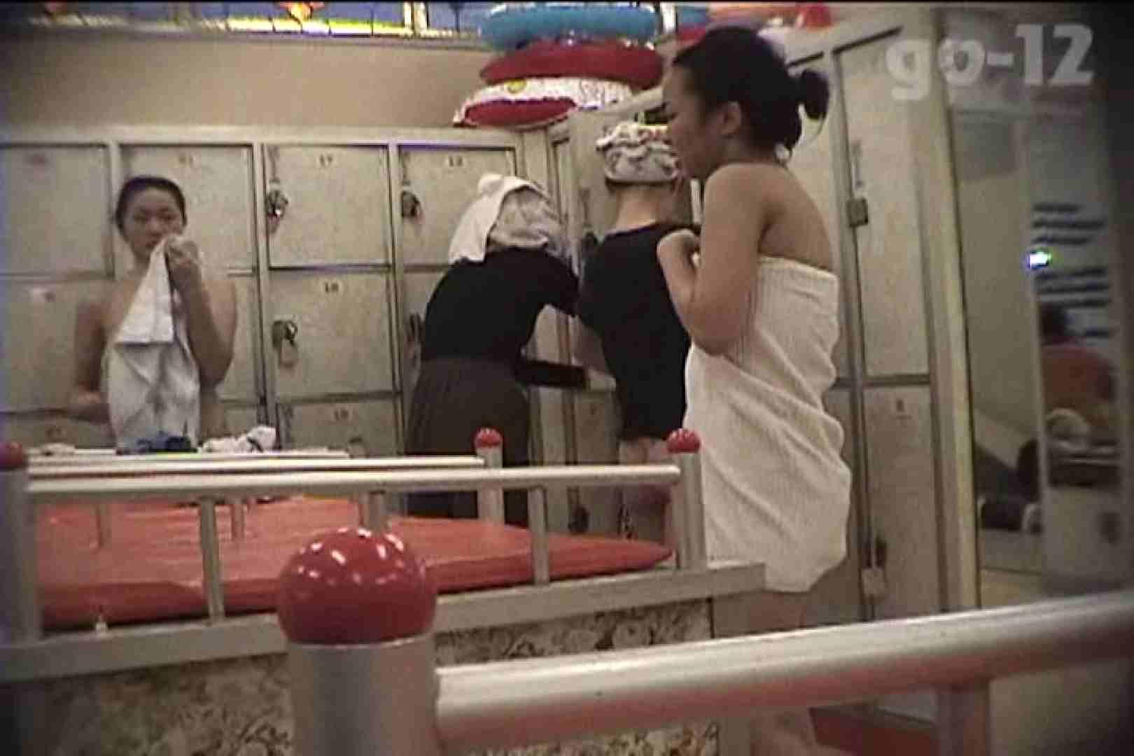 電波カメラ設置浴場からの防HAN映像 Vol.12 お姉さん攻略 われめAV動画紹介 49画像 30
