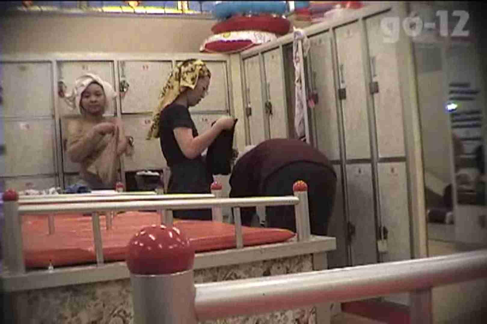 電波カメラ設置浴場からの防HAN映像 Vol.12 盗撮で悶絶 すけべAV動画紹介 49画像 31