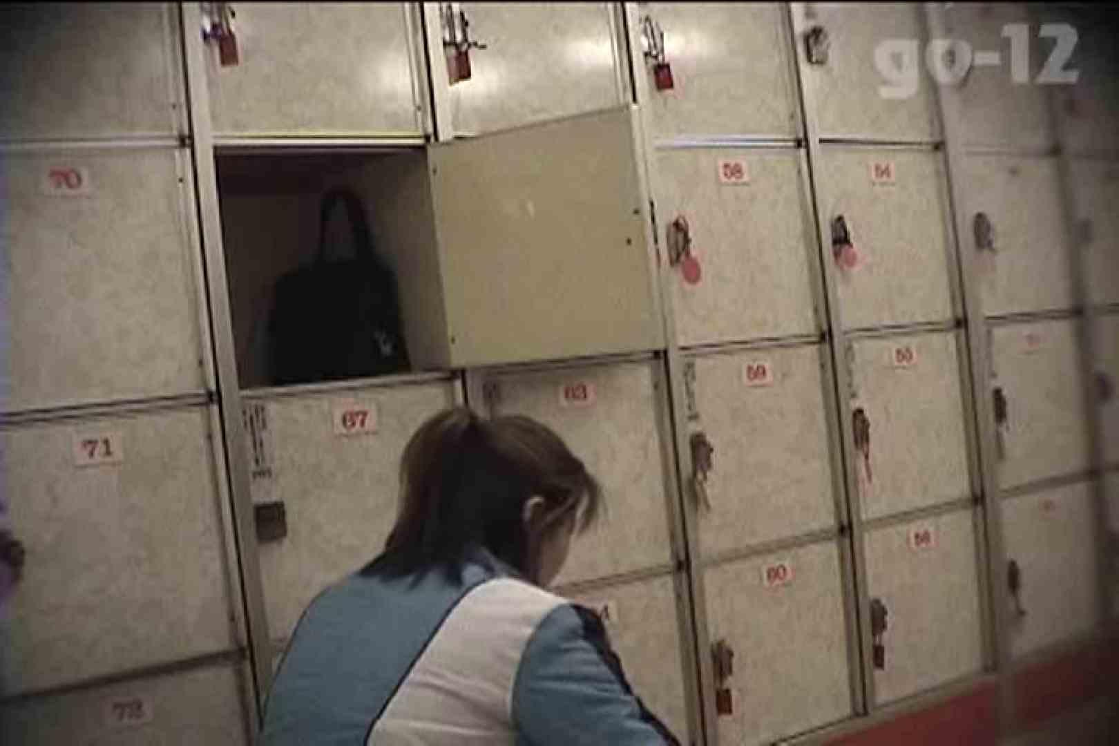 電波カメラ設置浴場からの防HAN映像 Vol.12 お姉さん攻略 われめAV動画紹介 49画像 39