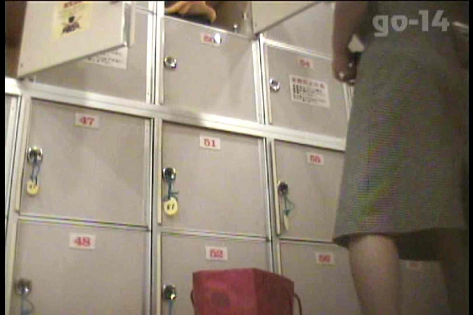 電波カメラ設置浴場からの防HAN映像 Vol.14 高評価   アラ30  79画像 10