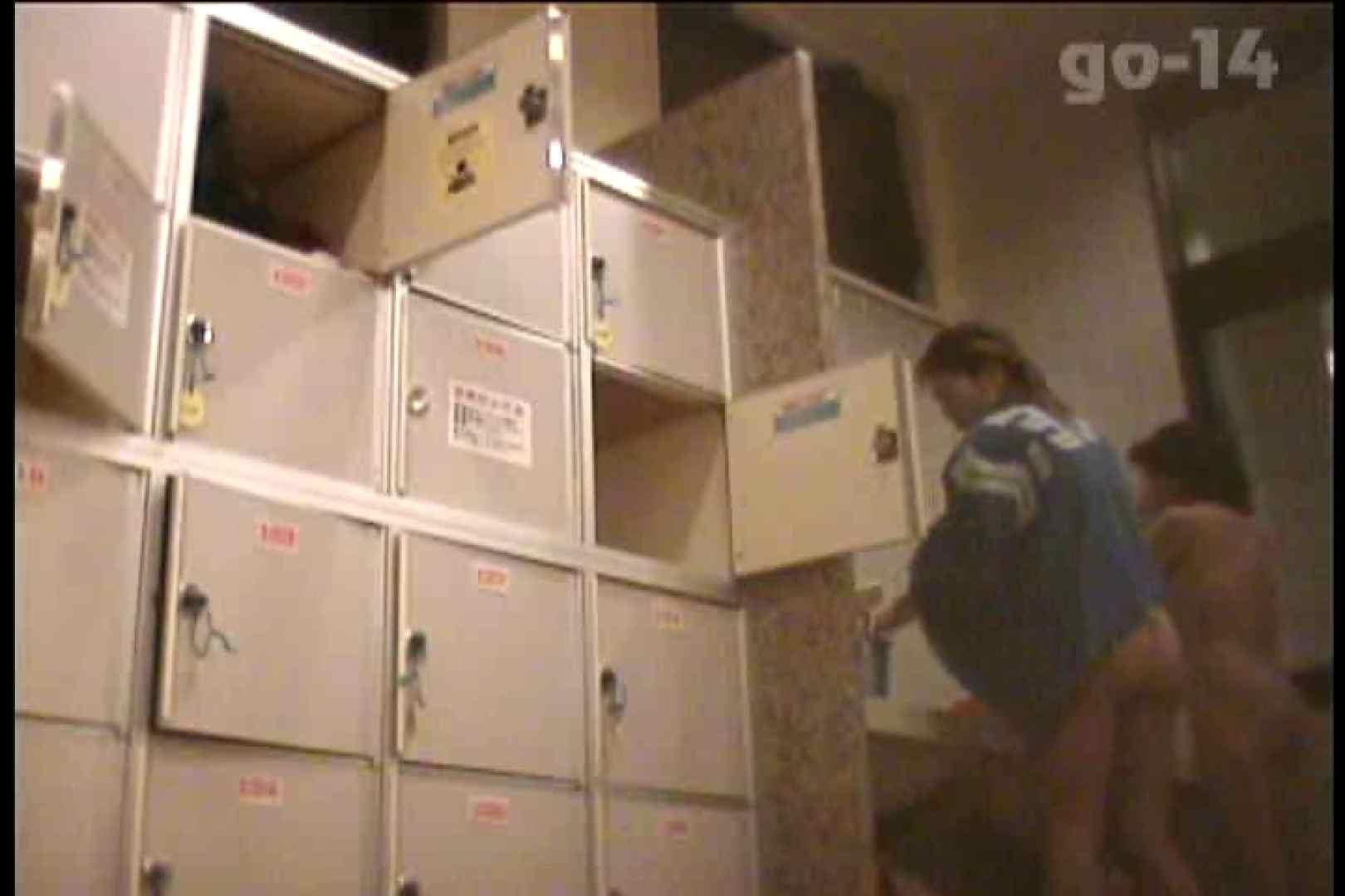 電波カメラ設置浴場からの防HAN映像 Vol.14 アラ40 オマンコ動画キャプチャ 79画像 17