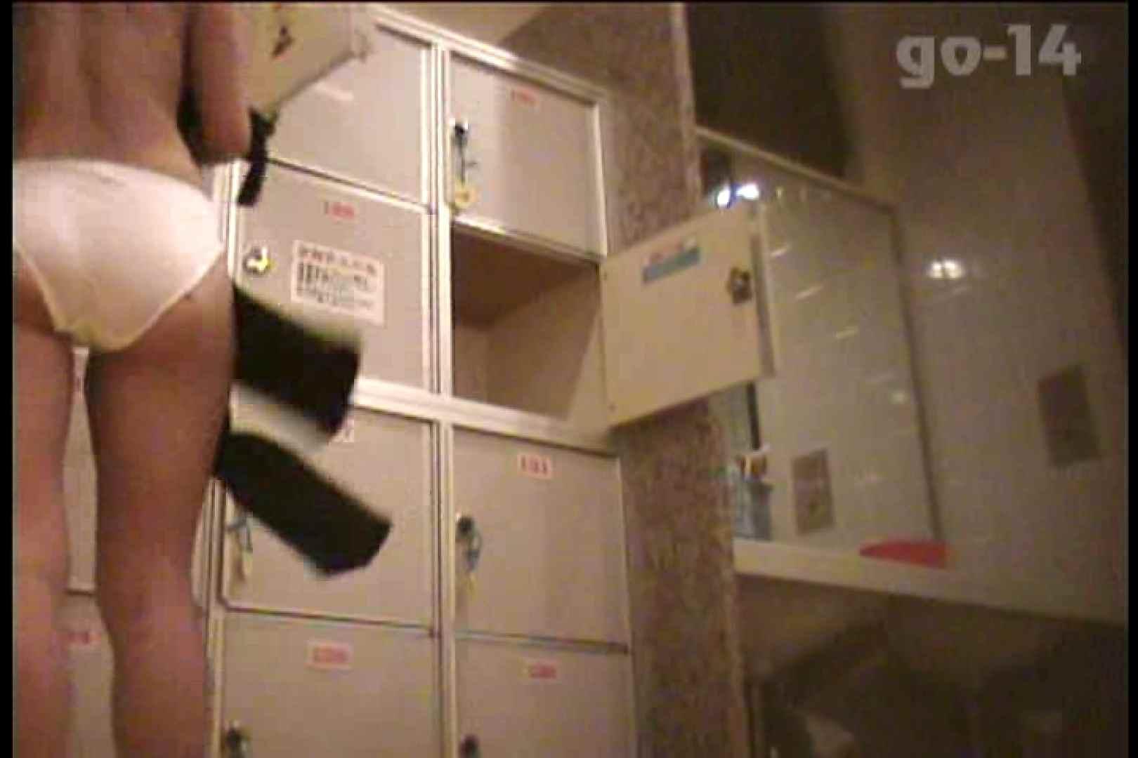 電波カメラ設置浴場からの防HAN映像 Vol.14 高評価   アラ30  79画像 19