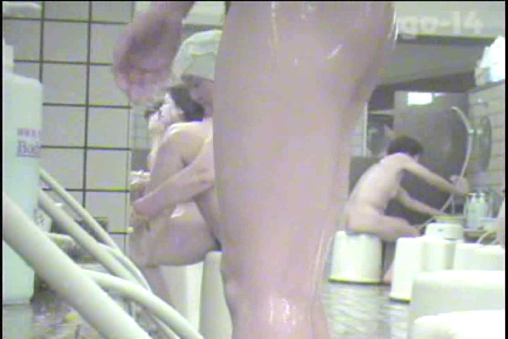 電波カメラ設置浴場からの防HAN映像 Vol.14 アラ40 オマンコ動画キャプチャ 79画像 62