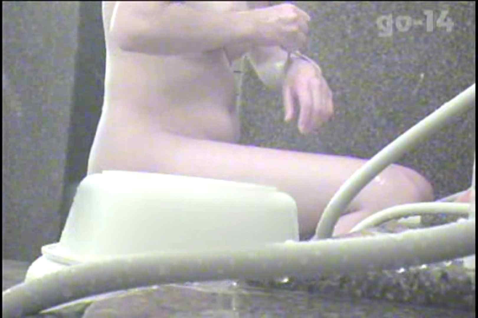 電波カメラ設置浴場からの防HAN映像 Vol.14 高評価   アラ30  79画像 73