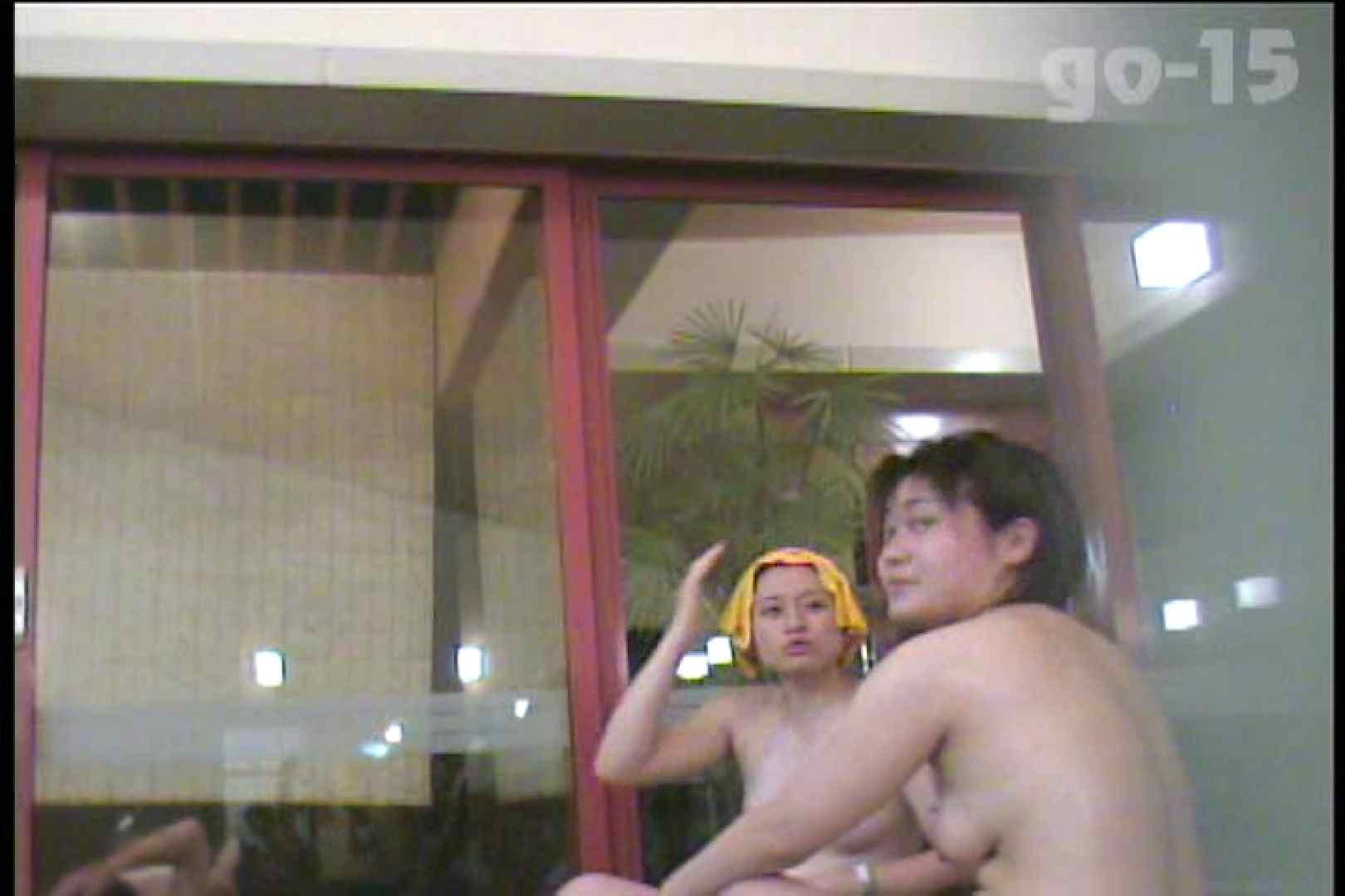 電波カメラ設置浴場からの防HAN映像 Vol.15 チラ 戯れ無修正画像 66画像 15