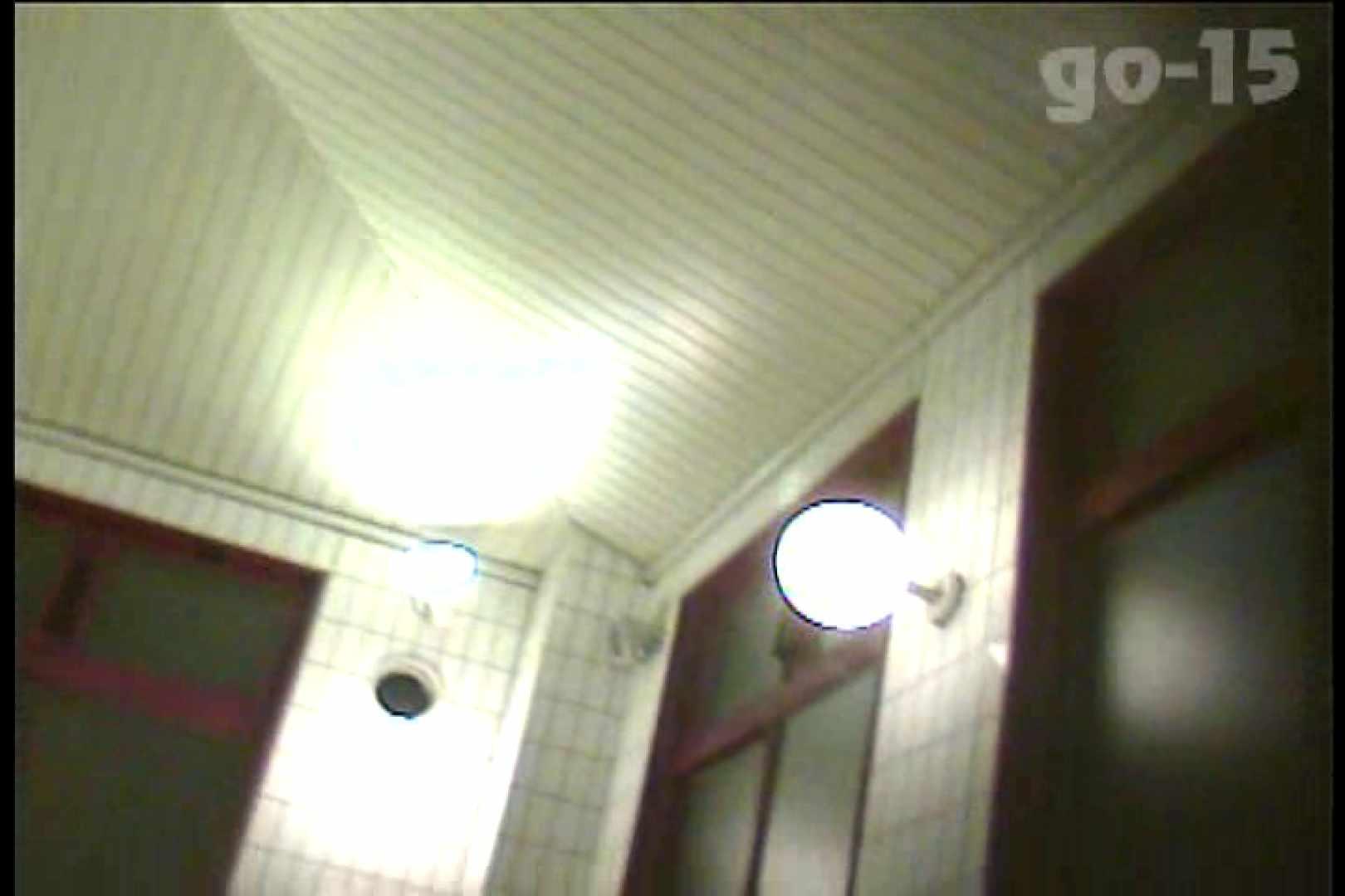 電波カメラ設置浴場からの防HAN映像 Vol.15 盛合せ | お姉さん攻略  66画像 37