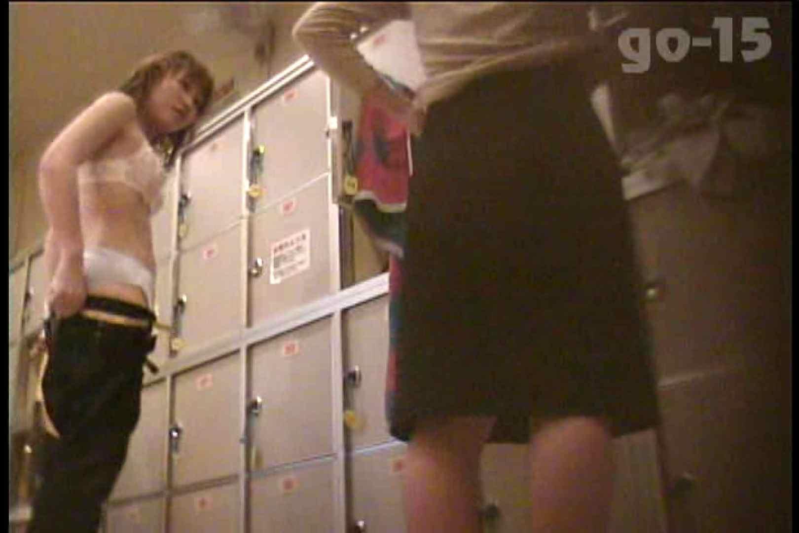電波カメラ設置浴場からの防HAN映像 Vol.15 盛合せ  66画像 45