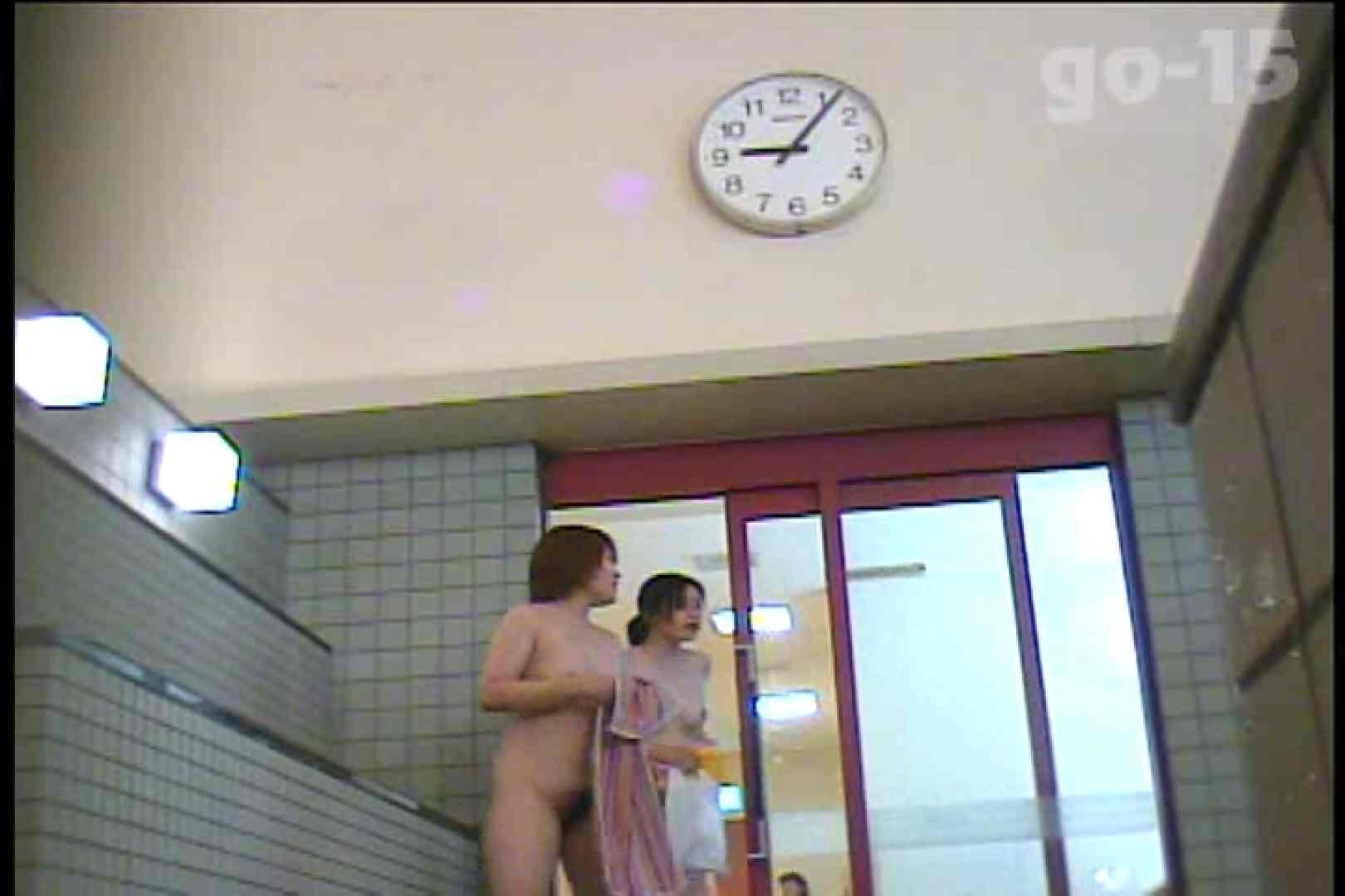 電波カメラ設置浴場からの防HAN映像 Vol.15 ギャル攻め オマンコ無修正動画無料 66画像 47