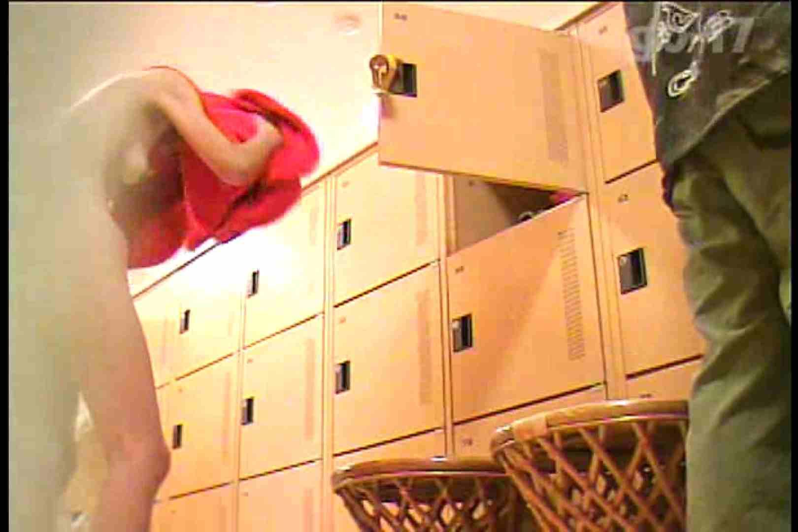 電波カメラ設置浴場からの防HAN映像 Vol.17 丸見え オメコ動画キャプチャ 77画像 12