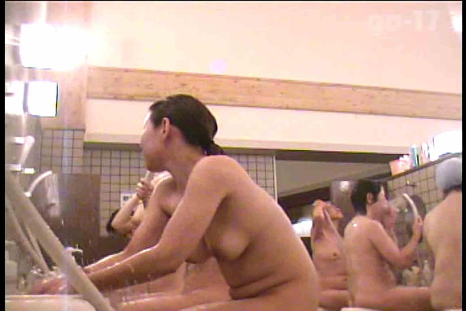電波カメラ設置浴場からの防HAN映像 Vol.17 ギャル攻め  77画像 50