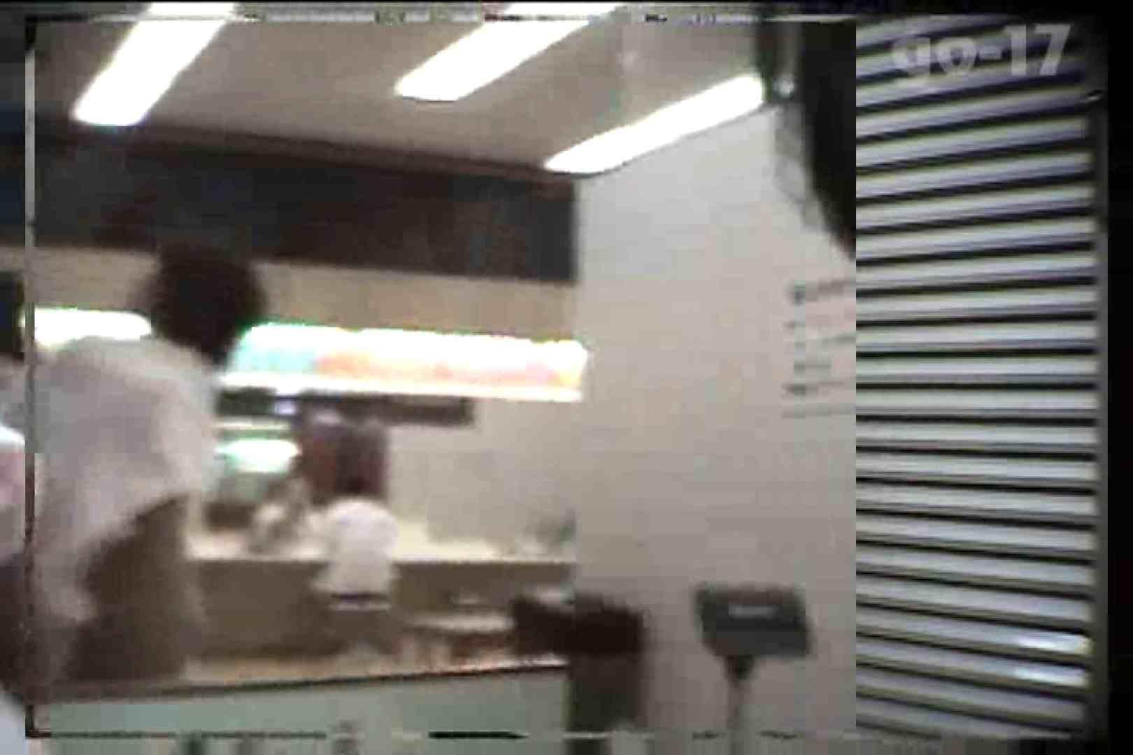 電波カメラ設置浴場からの防HAN映像 Vol.17 アラ40 戯れ無修正画像 77画像 69