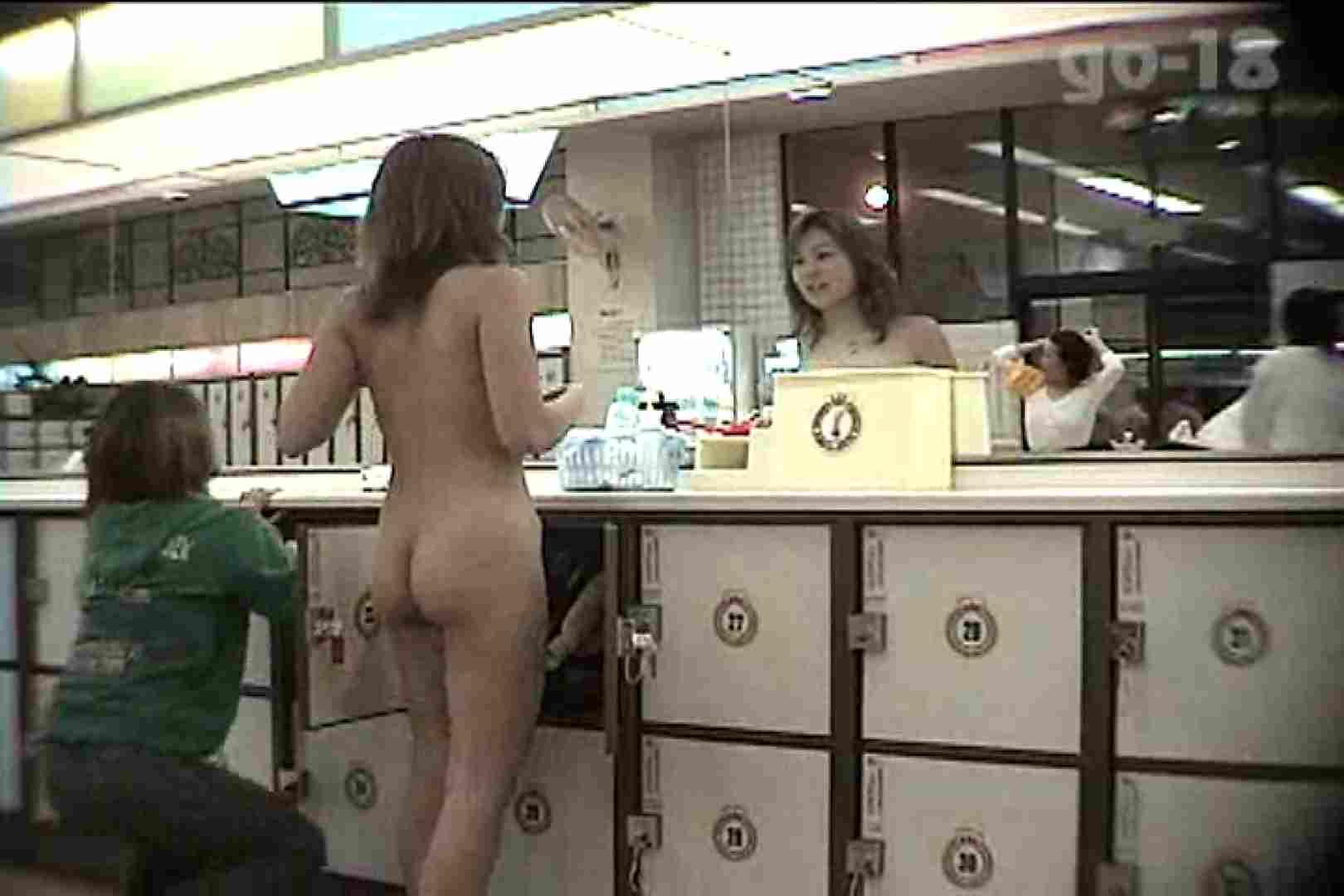 電波カメラ設置浴場からの防HAN映像 Vol.18 ギャル攻め セックス無修正動画無料 58画像 2