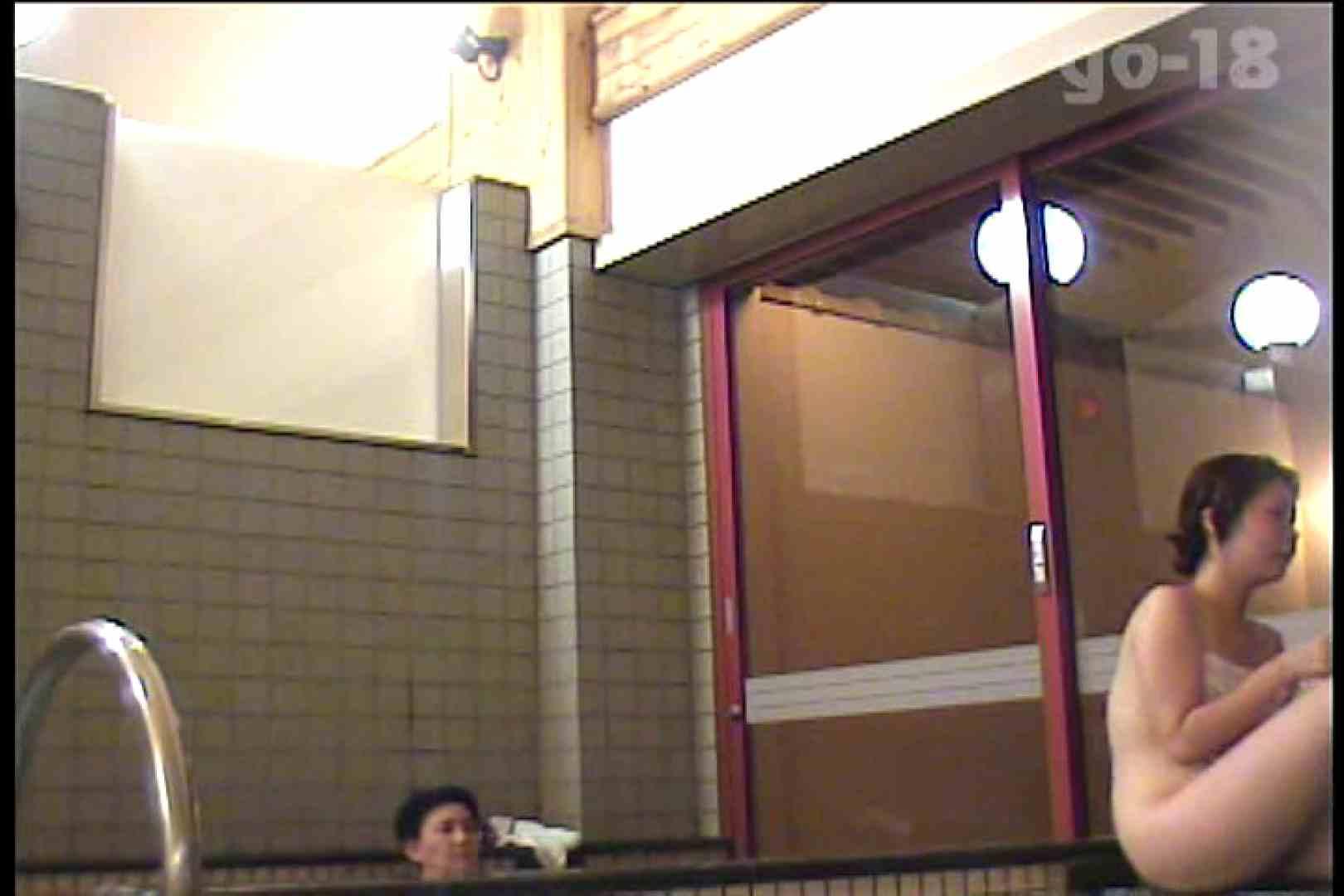 電波カメラ設置浴場からの防HAN映像 Vol.18 ギャル攻め セックス無修正動画無料 58画像 11