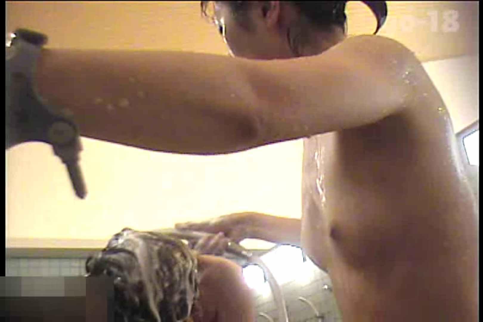 電波カメラ設置浴場からの防HAN映像 Vol.18 盗撮で悶絶 エロ画像 58画像 32