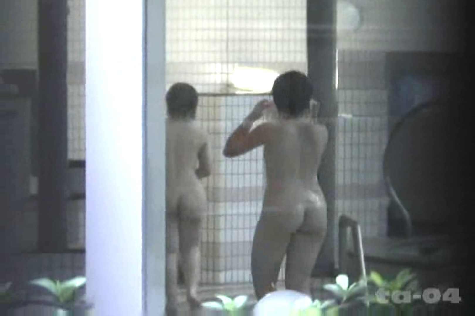 合宿ホテル女風呂盗撮高画質版 Vol.04 盗撮で悶絶 AV無料動画キャプチャ 83画像 7