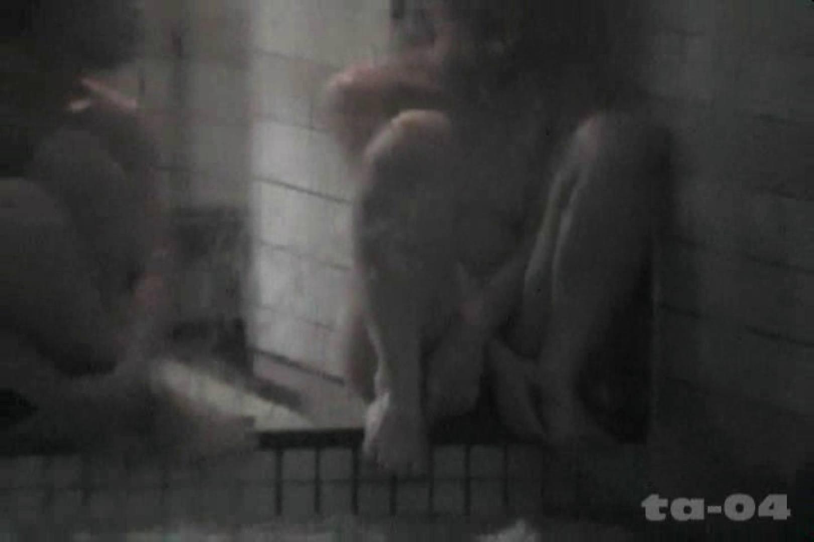 合宿ホテル女風呂盗撮高画質版 Vol.04 高画質 | 合宿中の出来事  83画像 26