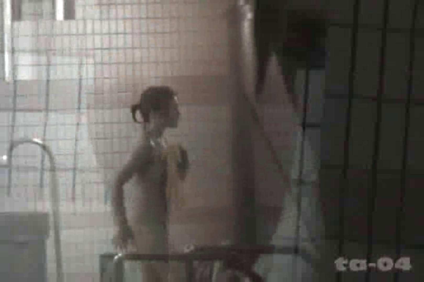 合宿ホテル女風呂盗撮高画質版 Vol.04 ホテルで絶頂 スケベ動画紹介 83画像 28