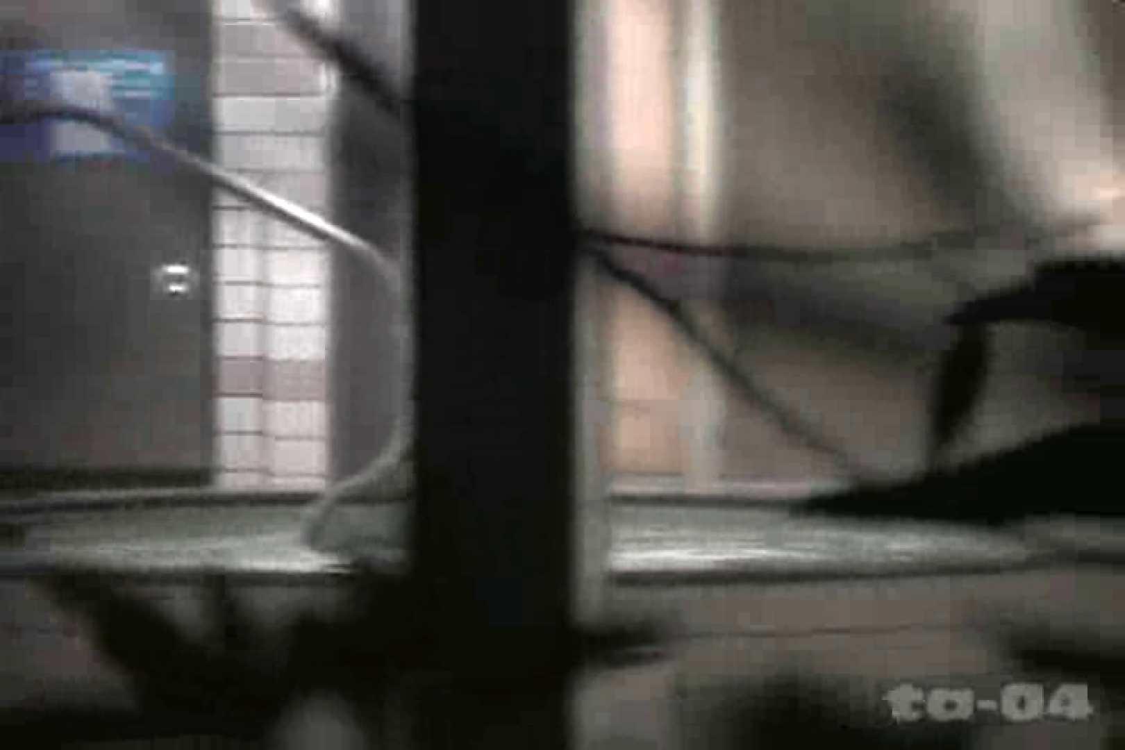合宿ホテル女風呂盗撮高画質版 Vol.04 ホテルで絶頂 スケベ動画紹介 83画像 38