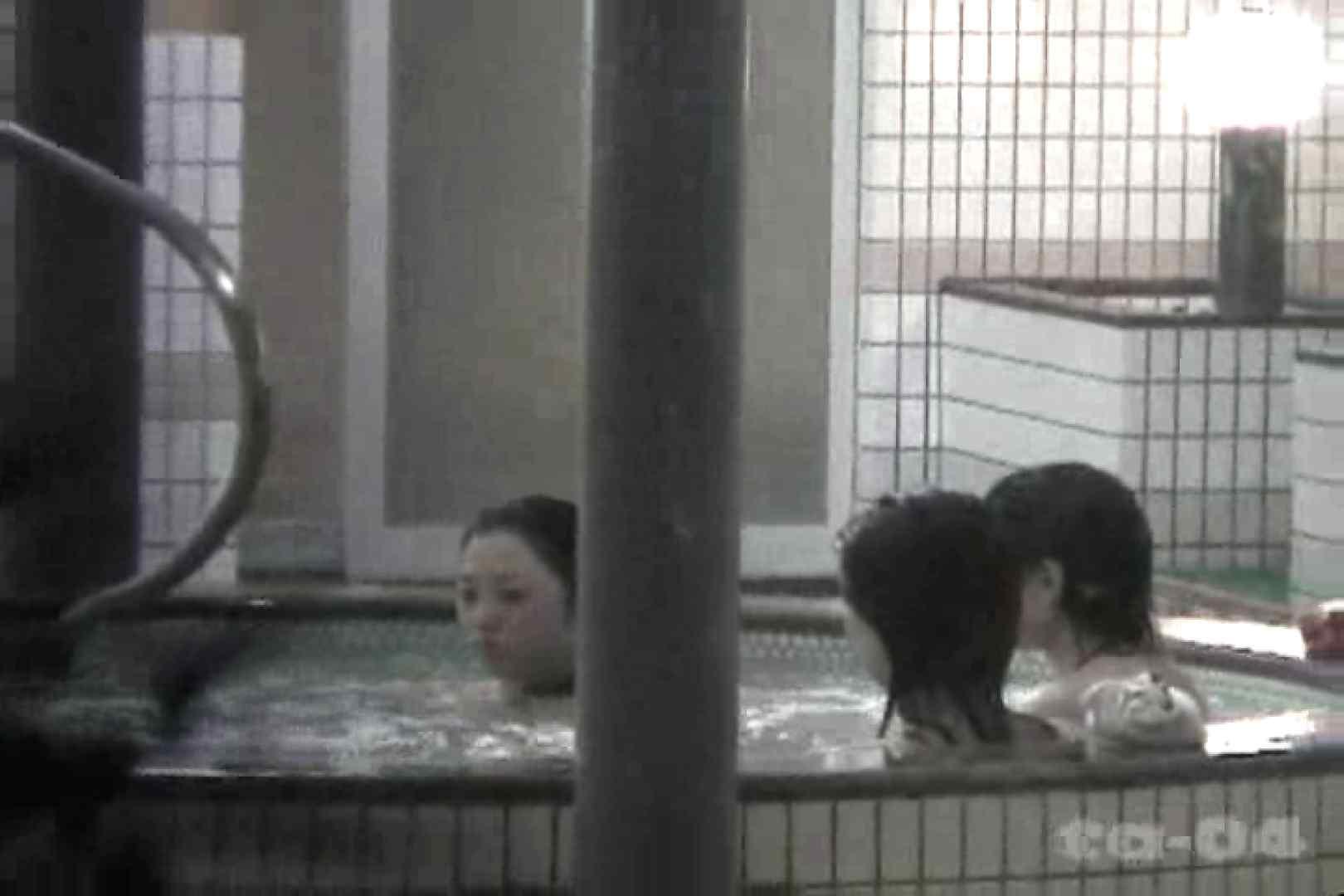 合宿ホテル女風呂盗撮高画質版 Vol.04 女風呂 オメコ無修正動画無料 83画像 39